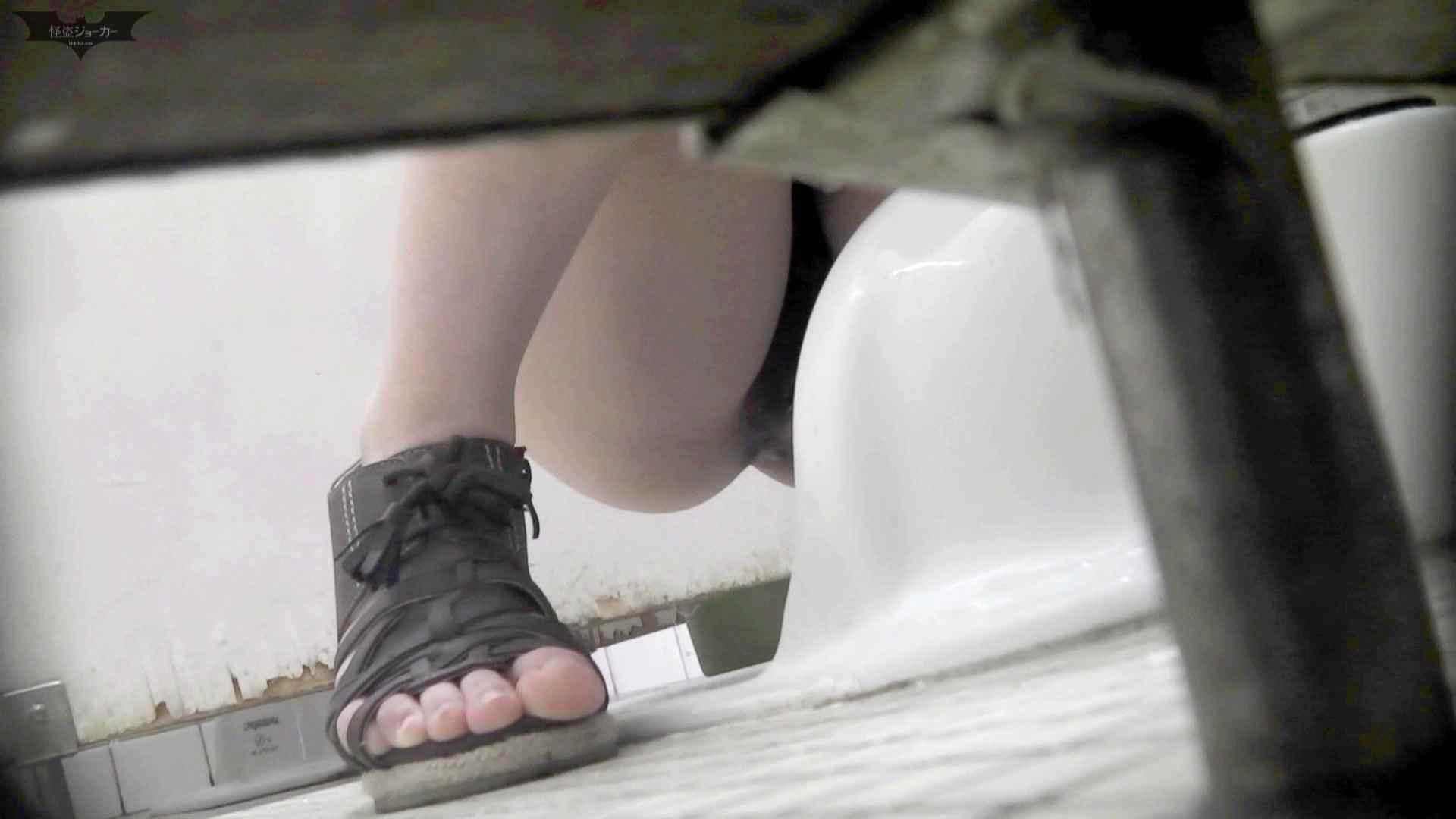 【潜入トイレ盗撮】洗面所特攻隊 vol.70 極上品の連続、歌いながら美女入室 洗面所  63pic 24