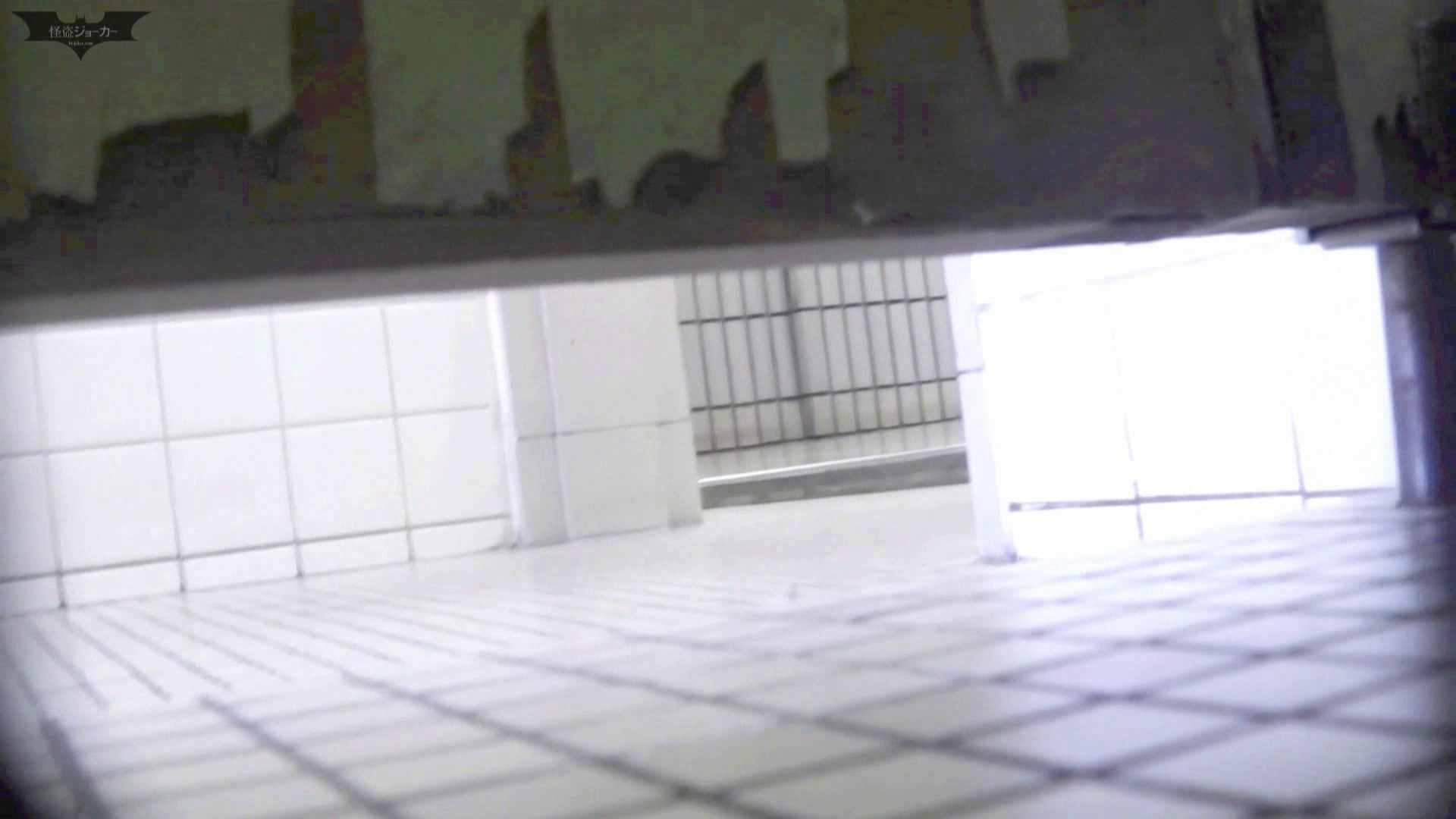 【潜入トイレ盗撮】洗面所特攻隊 vol.70 極上品の連続、歌いながら美女入室 色っぽいOL達 濡れ場動画紹介 63pic 44