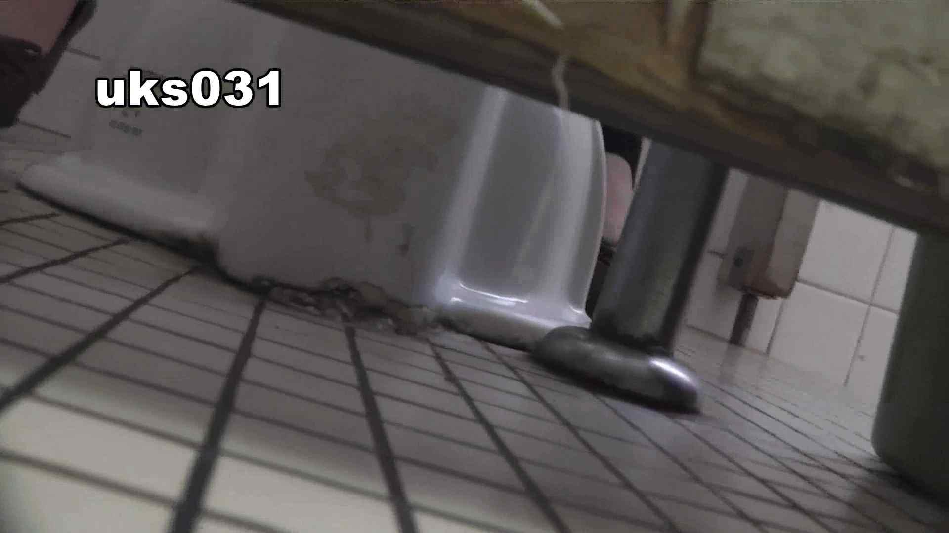 洗面所特攻隊 vol.031 ビチびちビチ 色っぽいOL達 | 洗面所  79pic 3