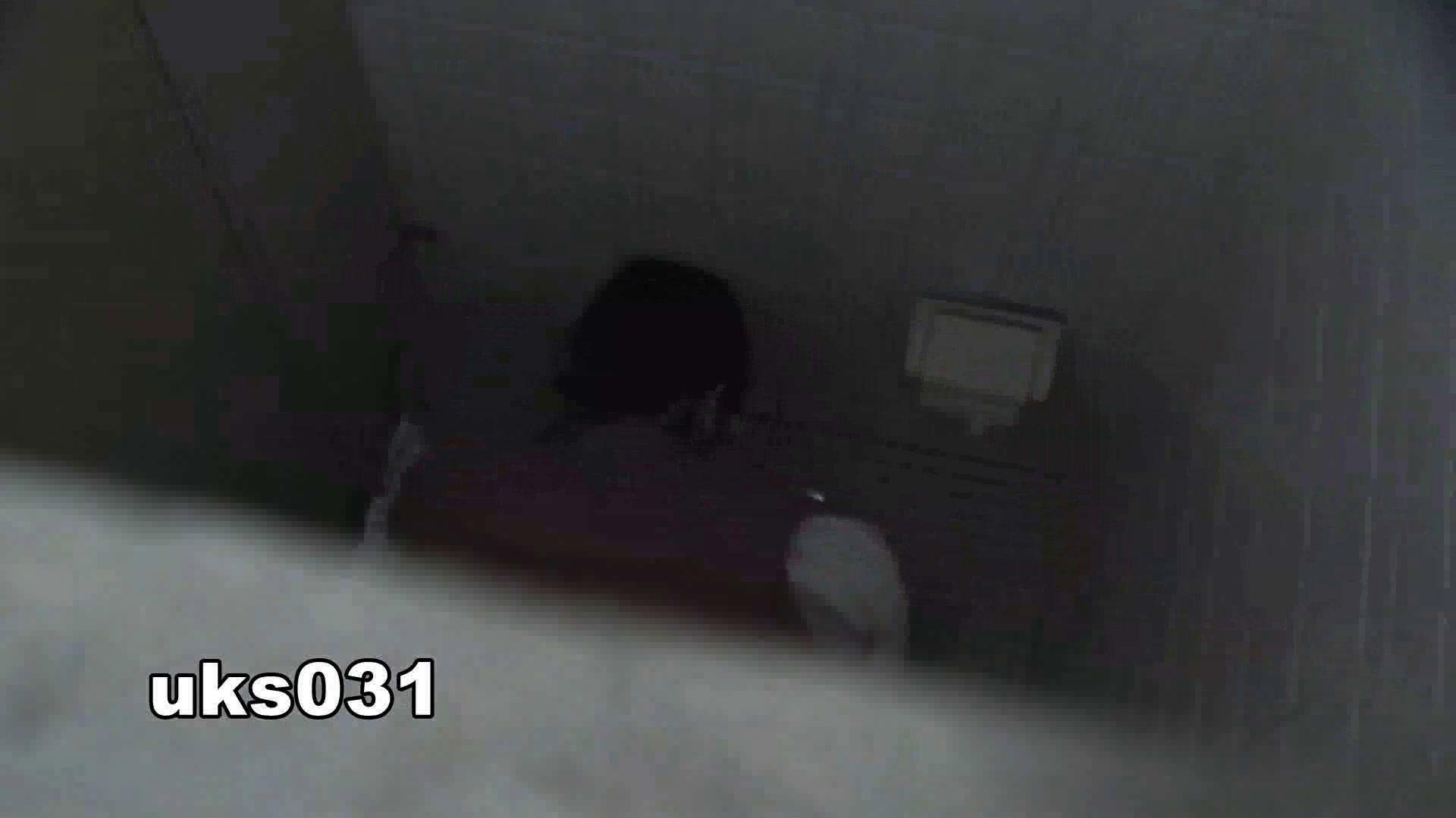 洗面所特攻隊 vol.031 ビチびちビチ 色っぽいOL達  79pic 8