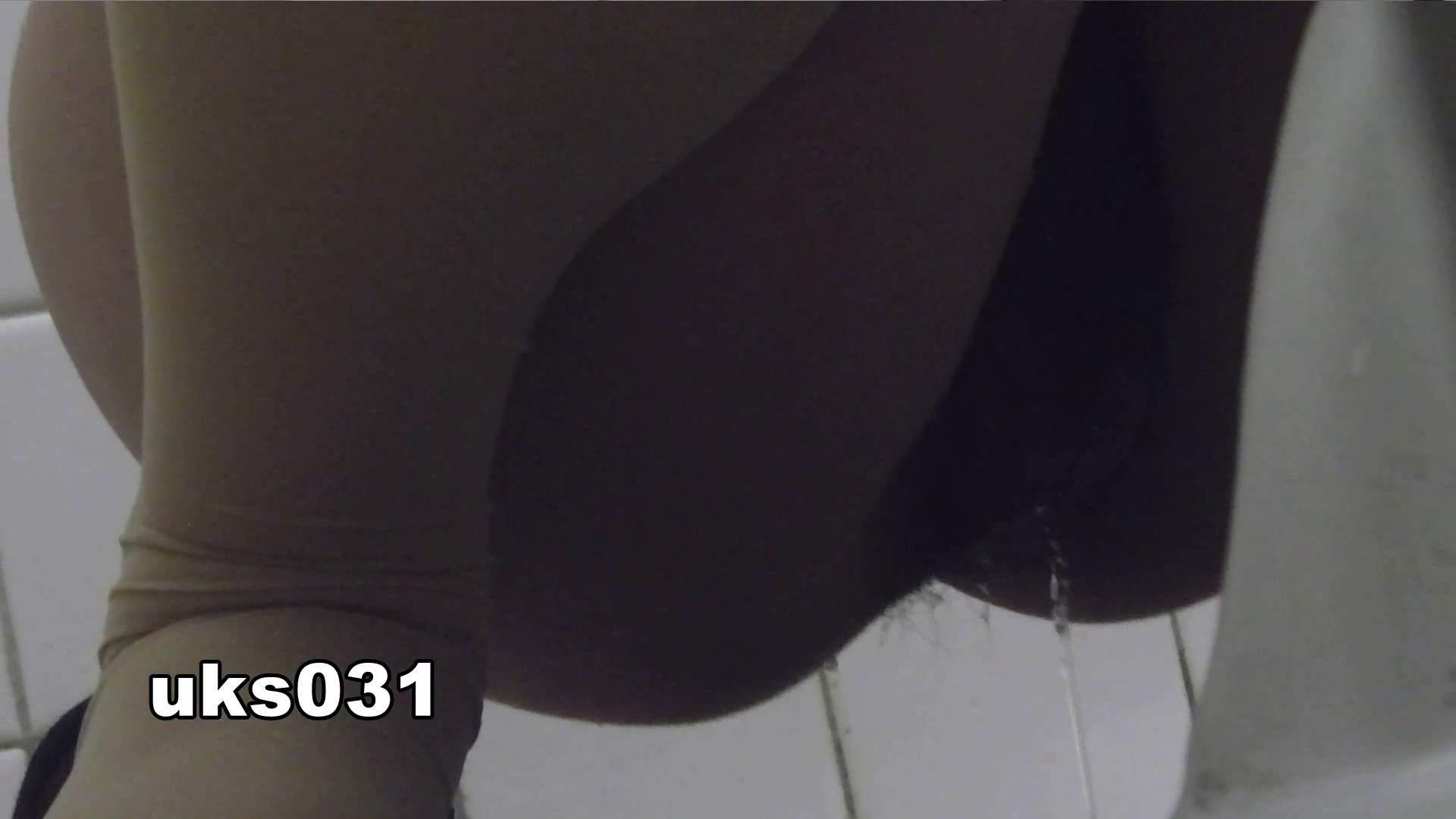 洗面所特攻隊 vol.031 ビチびちビチ 色っぽいOL達 | 洗面所  79pic 11
