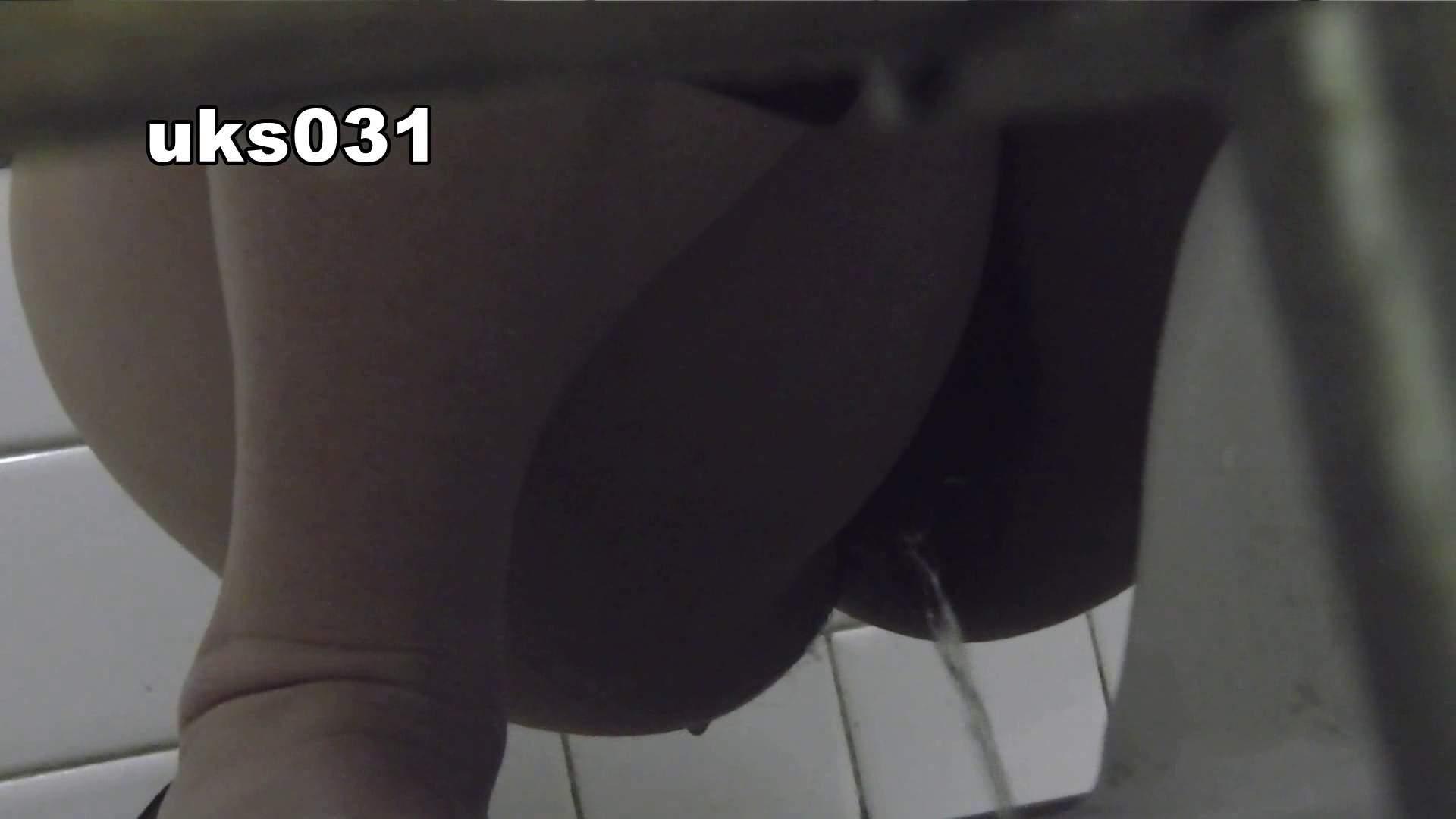 洗面所特攻隊 vol.031 ビチびちビチ 色っぽいOL達 | 洗面所  79pic 15
