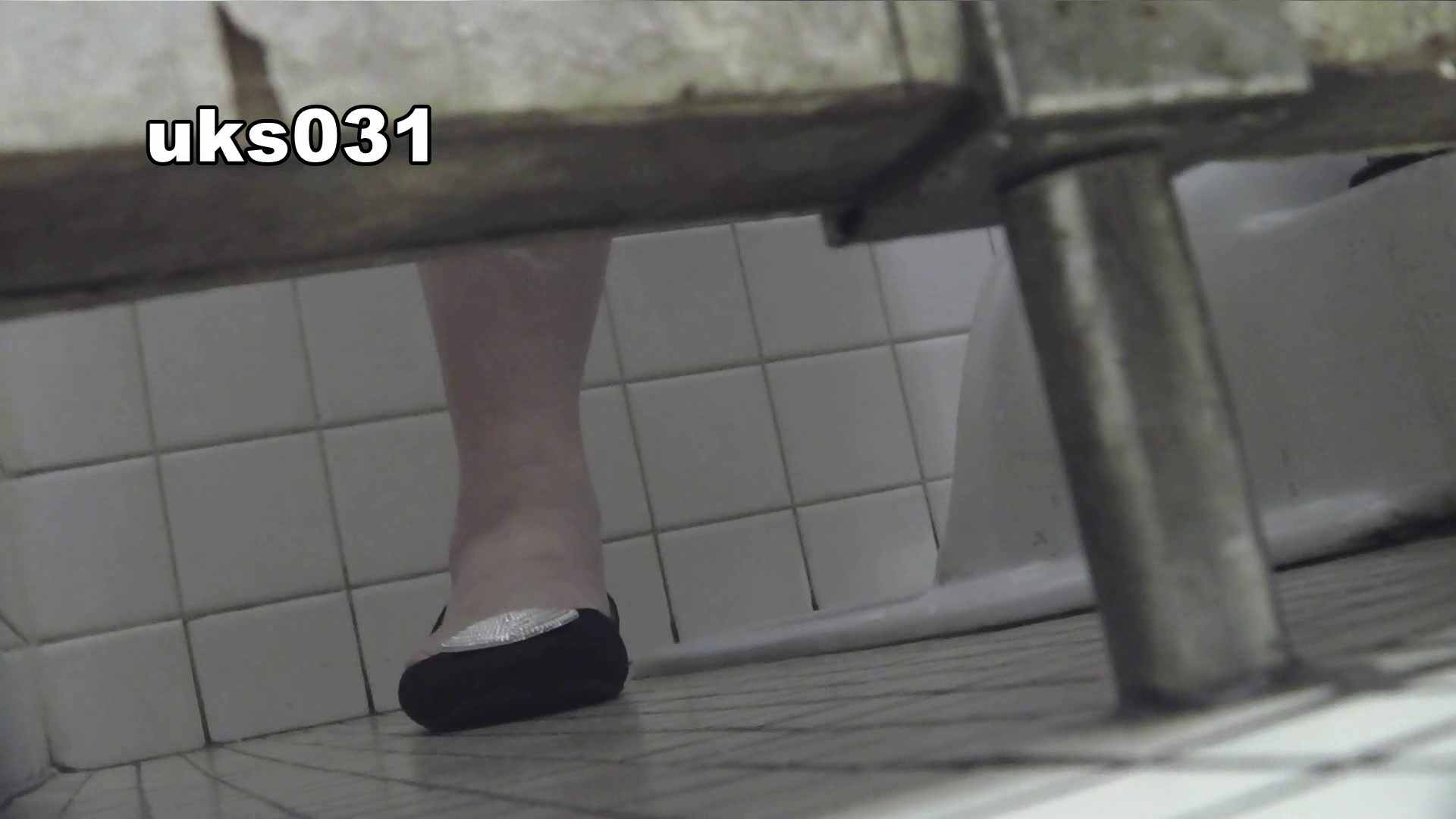 洗面所特攻隊 vol.031 ビチびちビチ 色っぽいOL達 | 洗面所  79pic 17