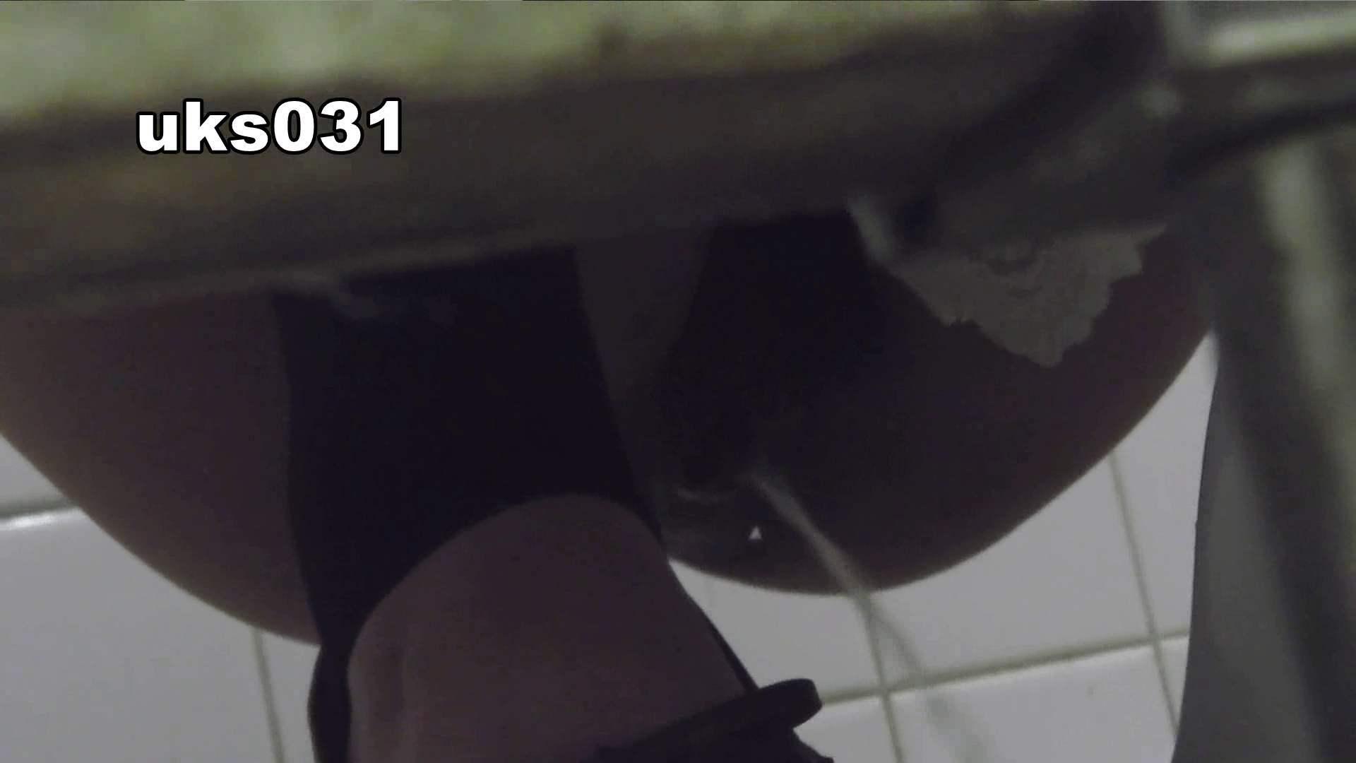 洗面所特攻隊 vol.031 ビチびちビチ 色っぽいOL達  79pic 20