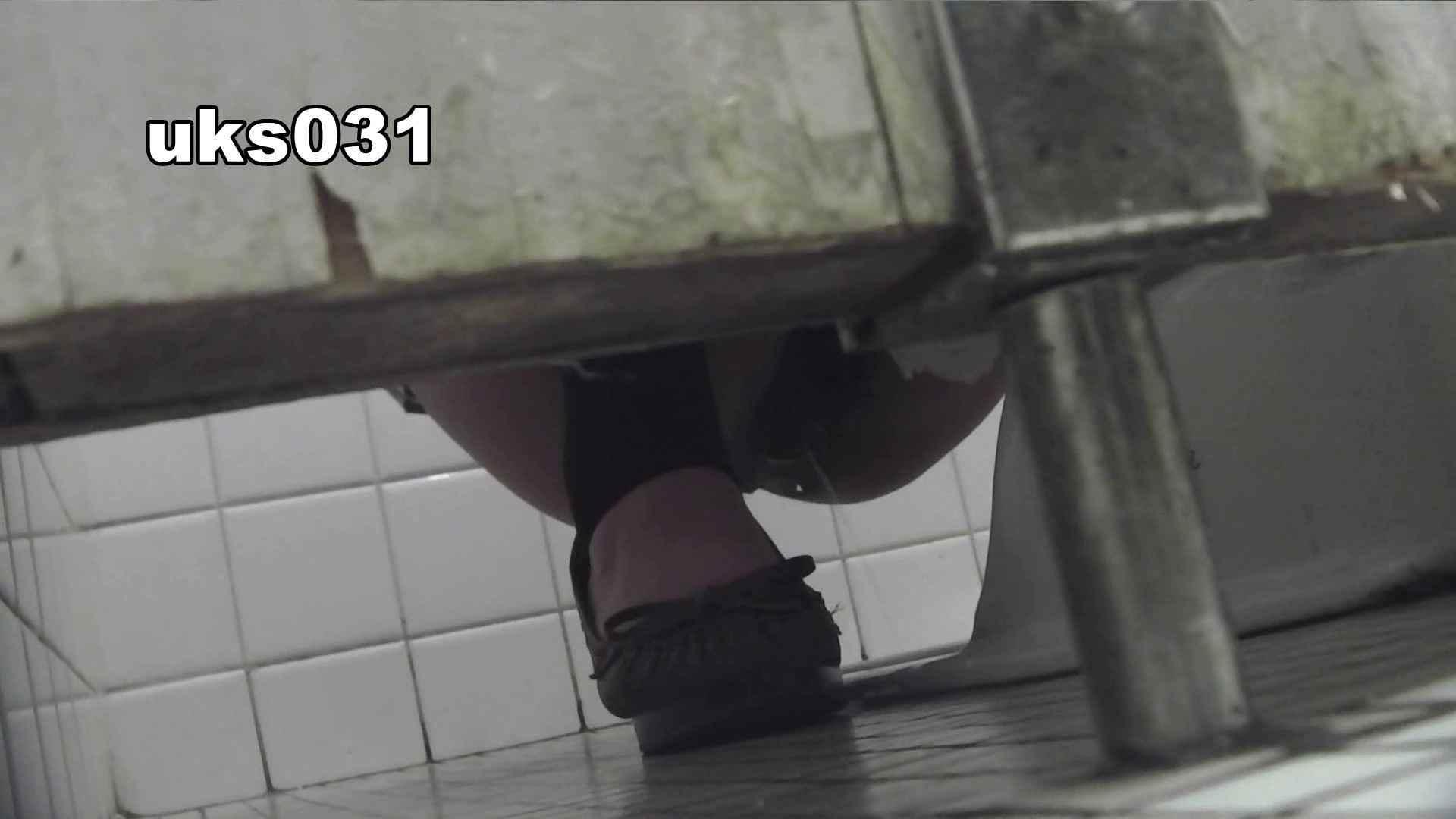 洗面所特攻隊 vol.031 ビチびちビチ 色っぽいOL達 | 洗面所  79pic 21