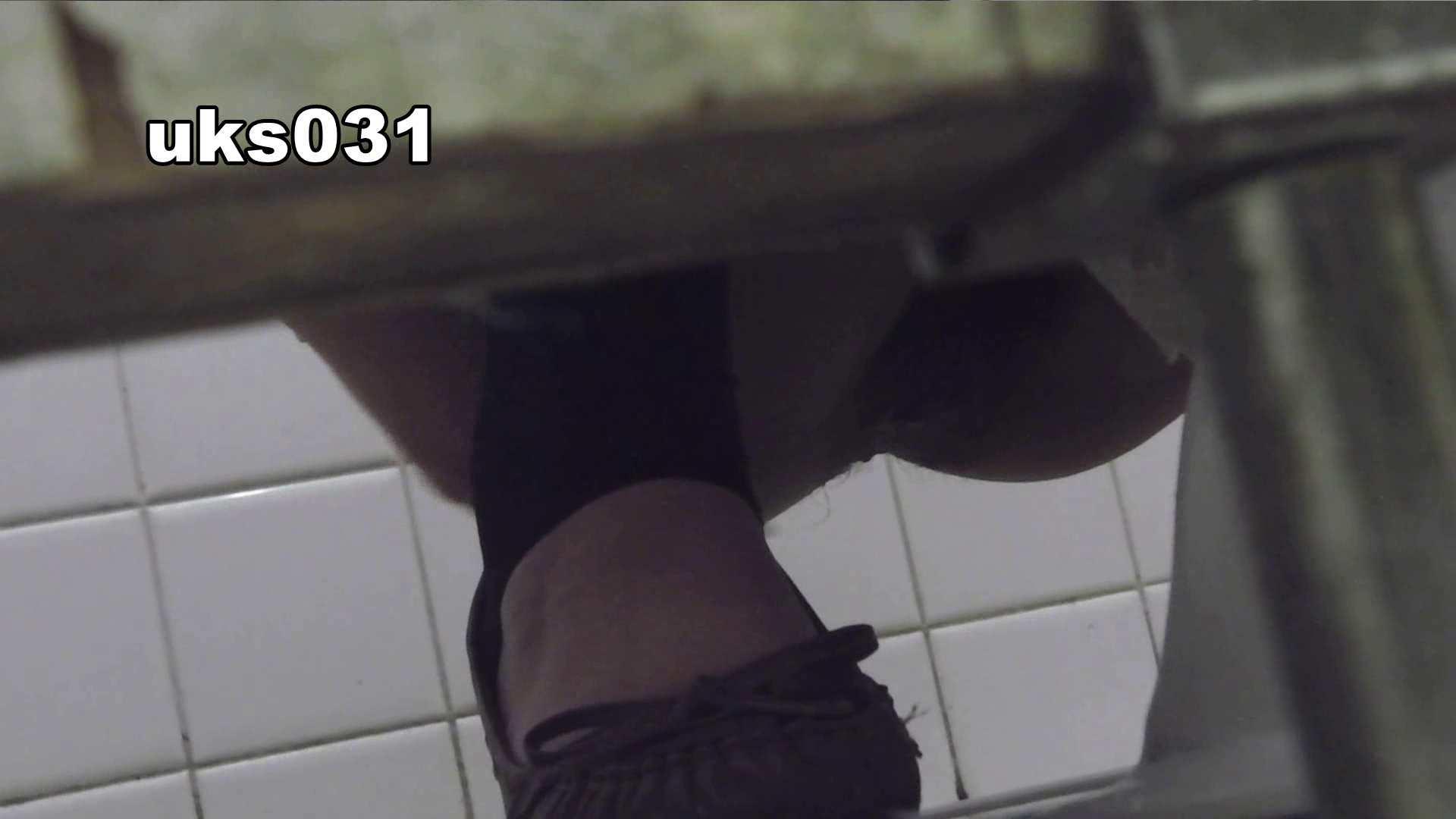 洗面所特攻隊 vol.031 ビチびちビチ 色っぽいOL達 | 洗面所  79pic 23