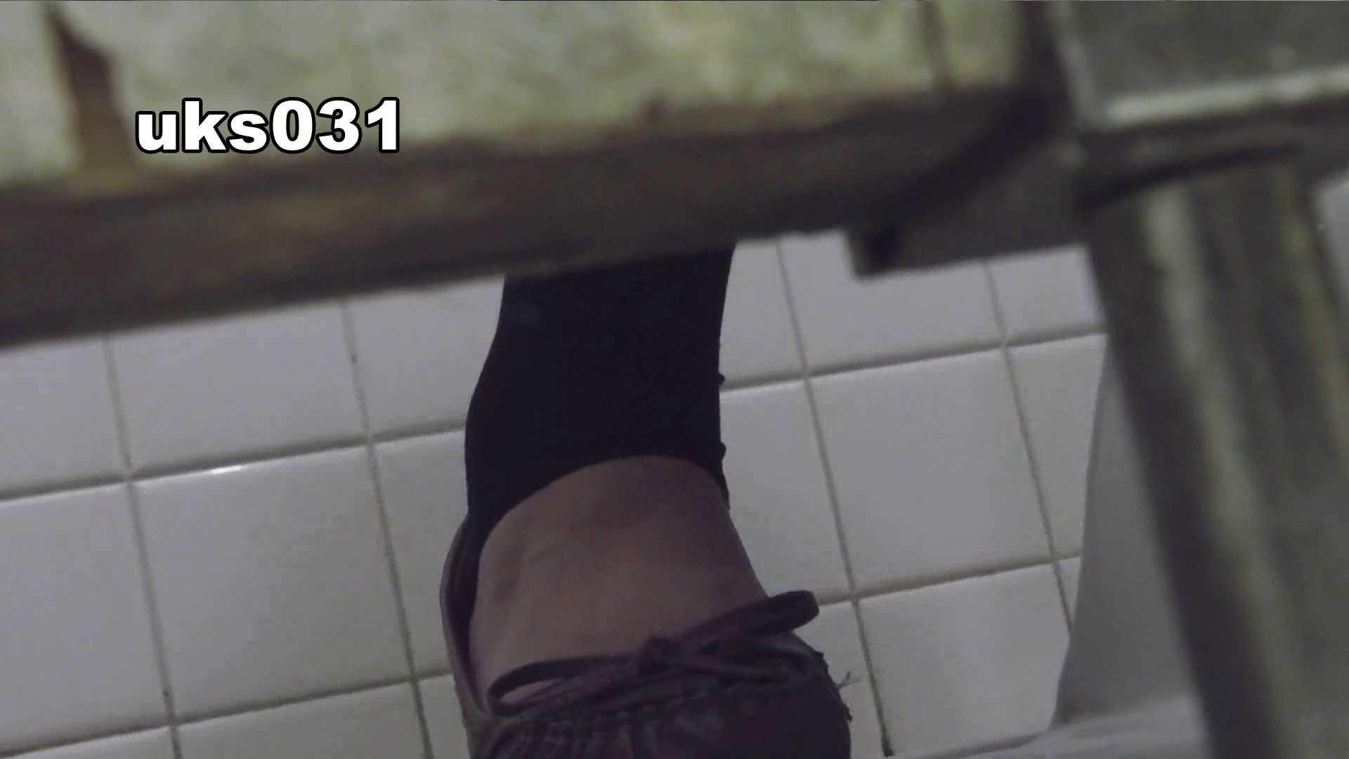 洗面所特攻隊 vol.031 ビチびちビチ 色っぽいOL達  79pic 24