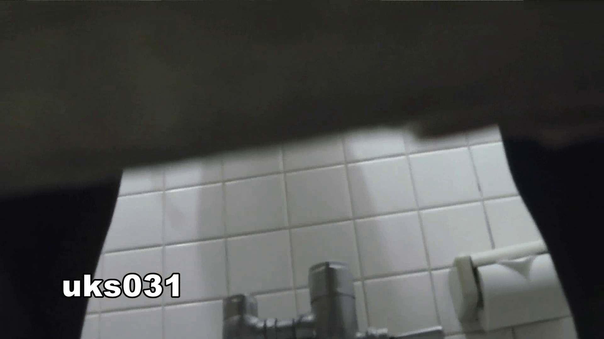 洗面所特攻隊 vol.031 ビチびちビチ 色っぽいOL達 | 洗面所  79pic 69