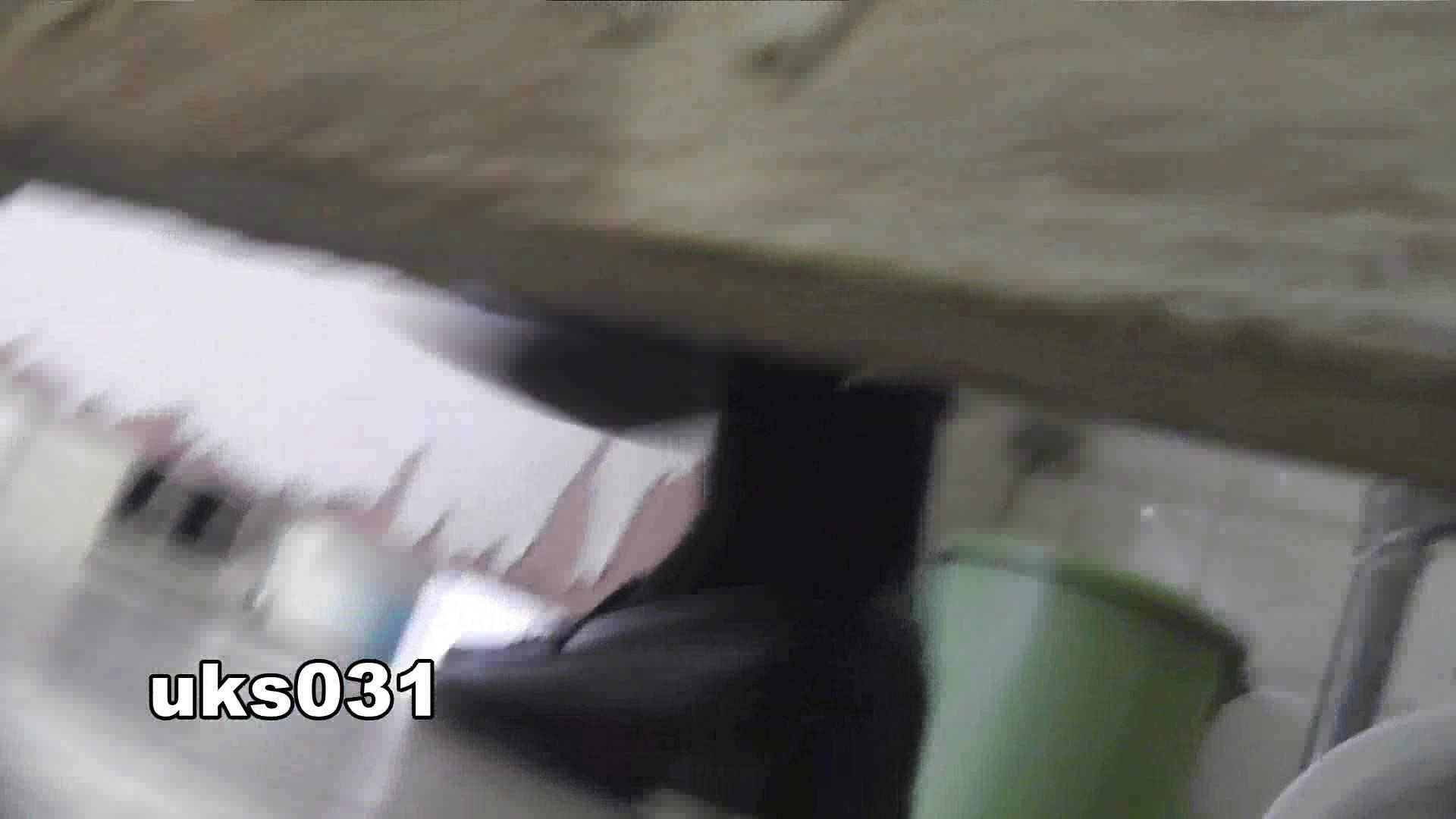 洗面所特攻隊 vol.031 ビチびちビチ 色っぽいOL達  79pic 70