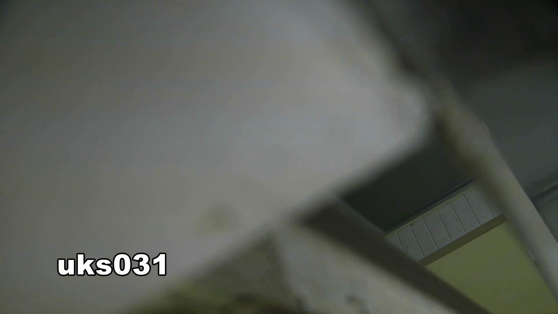洗面所特攻隊 vol.031 ビチびちビチ 色っぽいOL達 | 洗面所  79pic 73