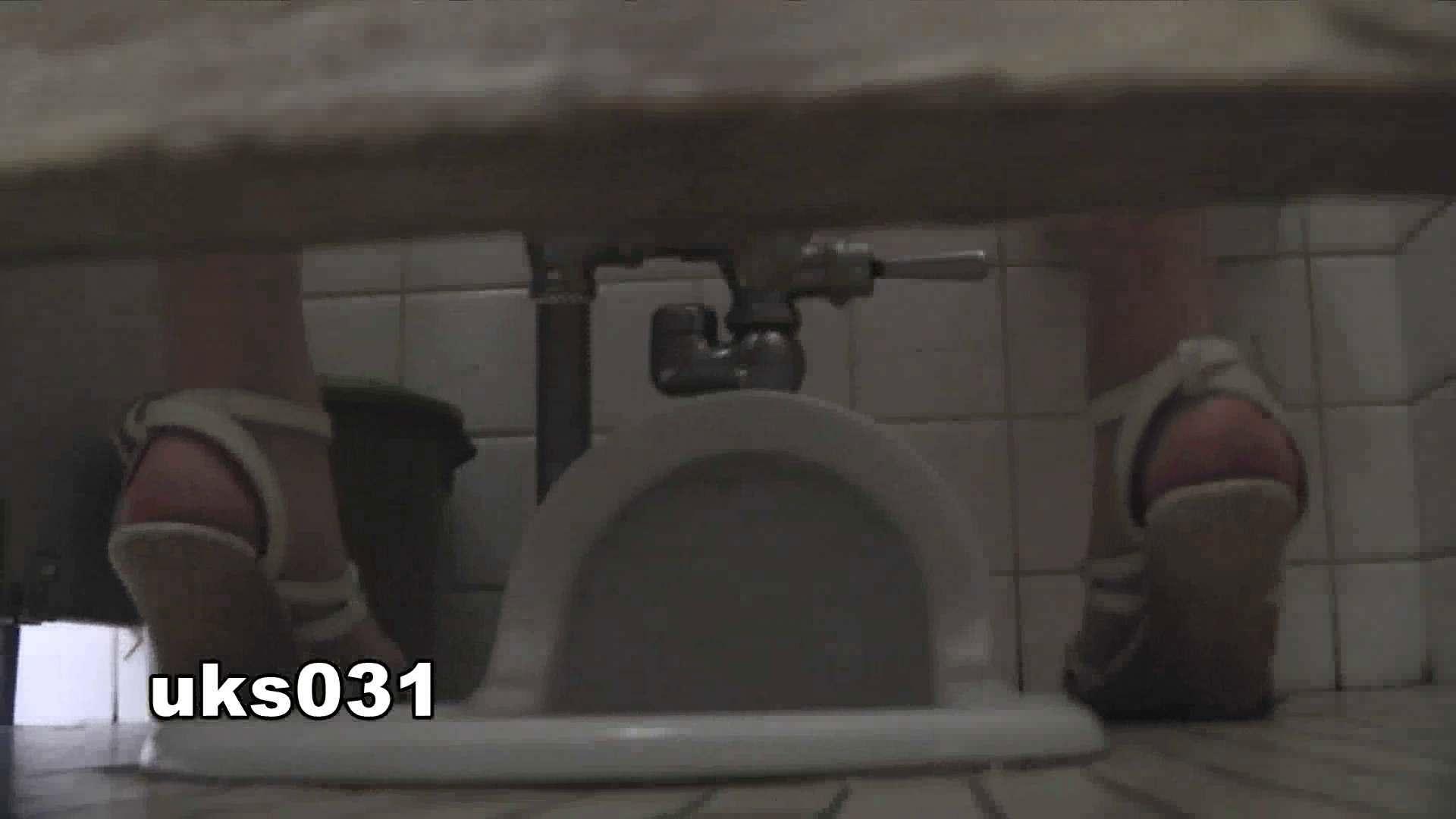 洗面所特攻隊 vol.031 ビチびちビチ 色っぽいOL達 | 洗面所  79pic 75