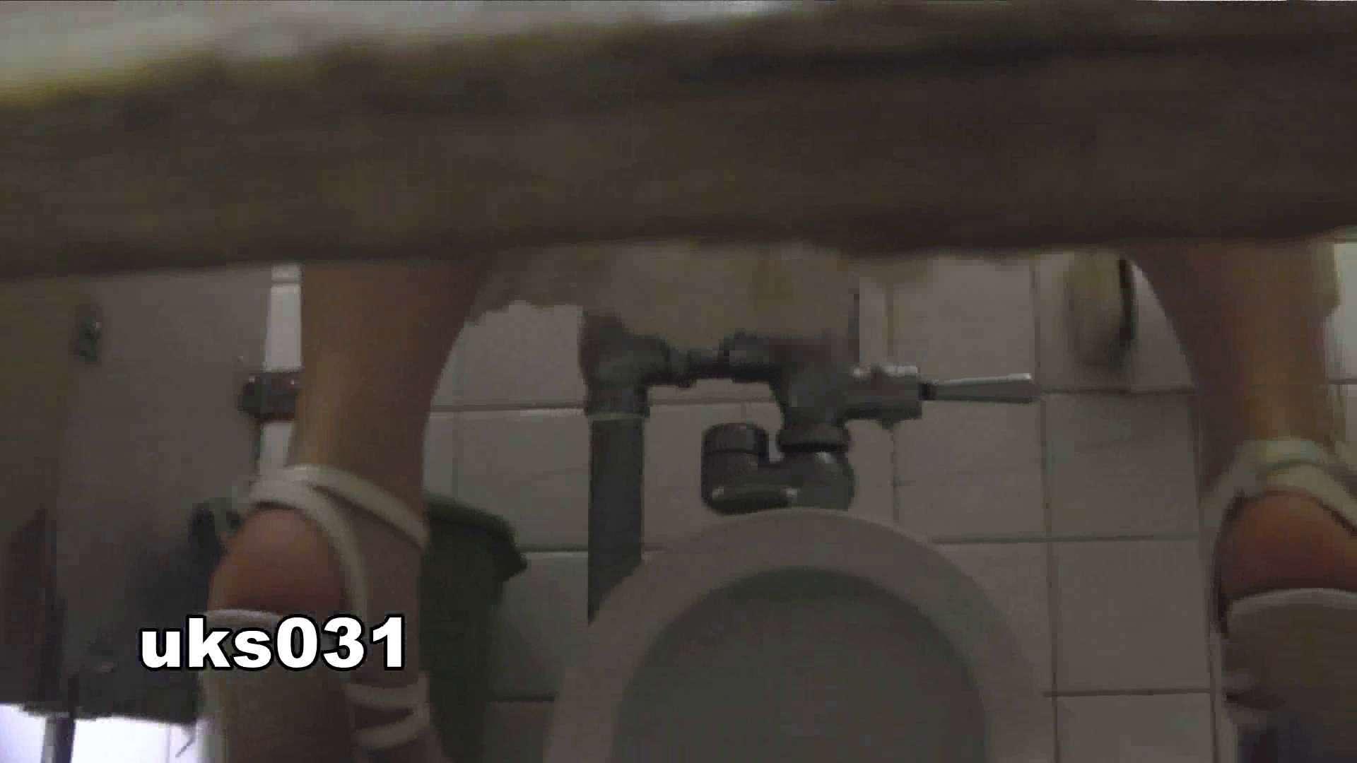 洗面所特攻隊 vol.031 ビチびちビチ 色っぽいOL達  79pic 76