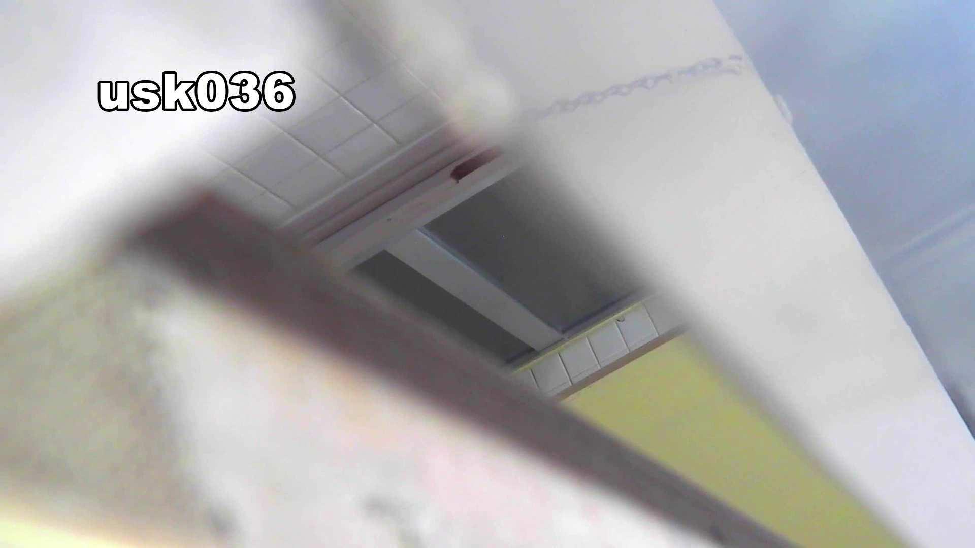 【美しき個室な世界】 vol.036 軟アリ 洗面所 | 色っぽいOL達  92pic 1