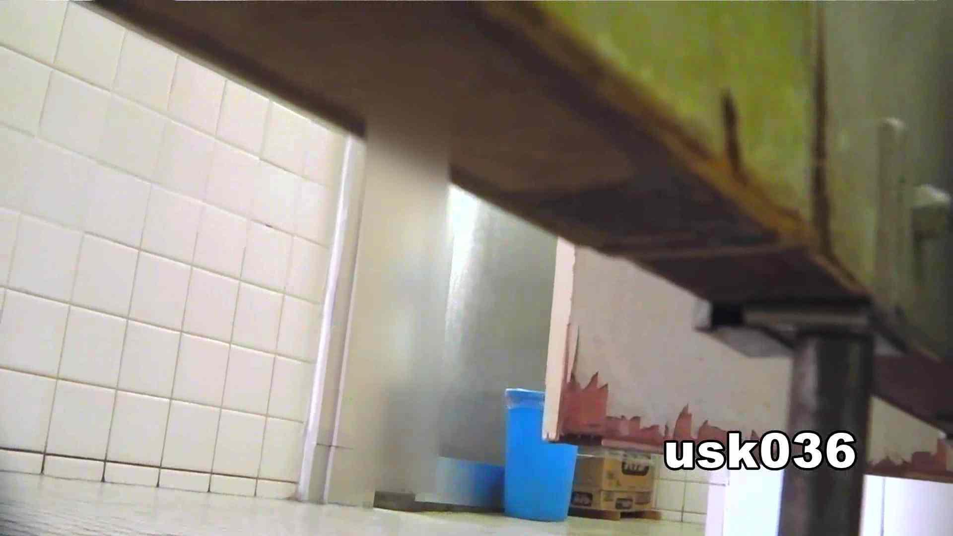 【美しき個室な世界】 vol.036 軟アリ 洗面所  92pic 24