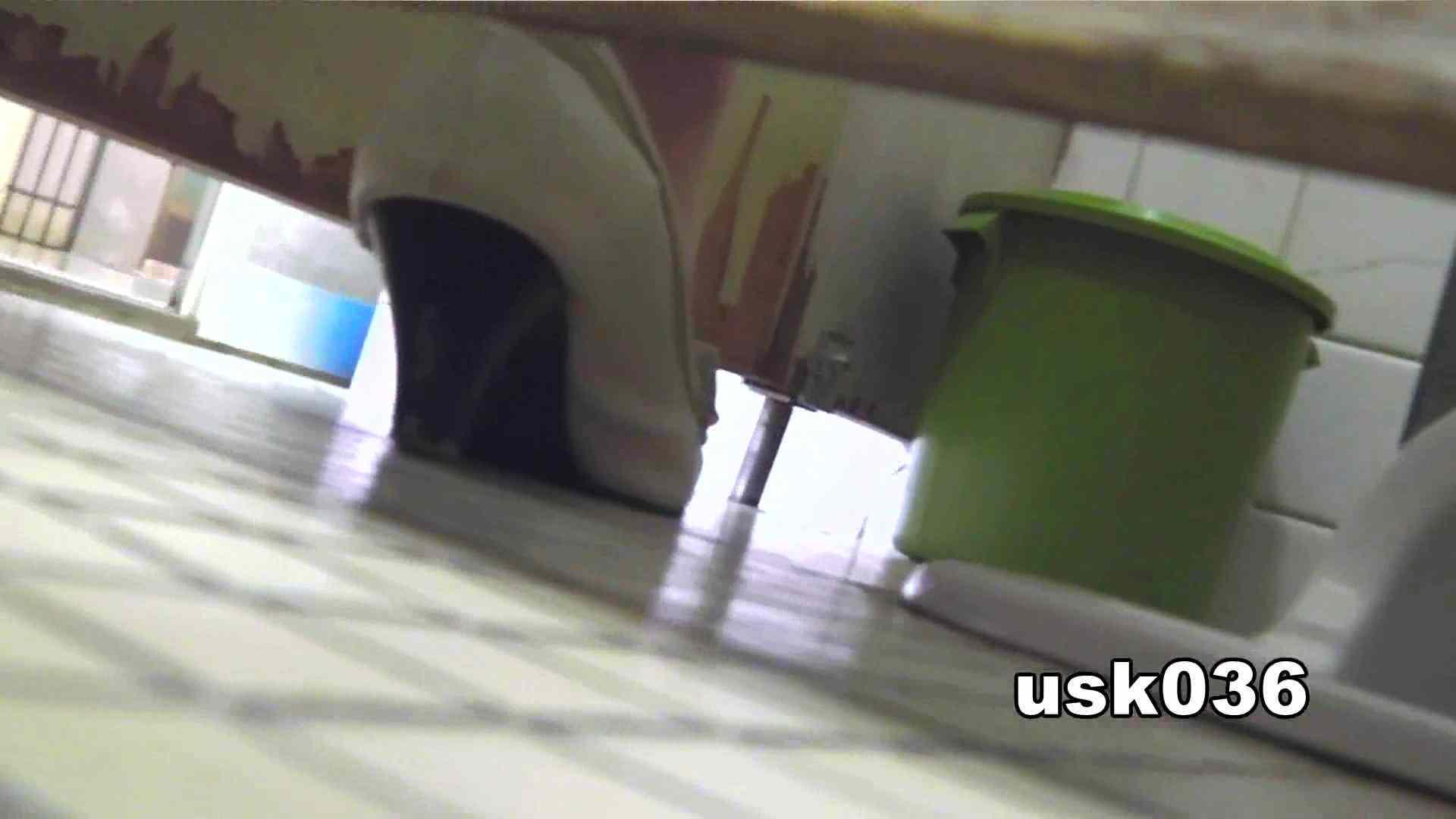 【美しき個室な世界】 vol.036 軟アリ 洗面所 | 色っぽいOL達  92pic 29