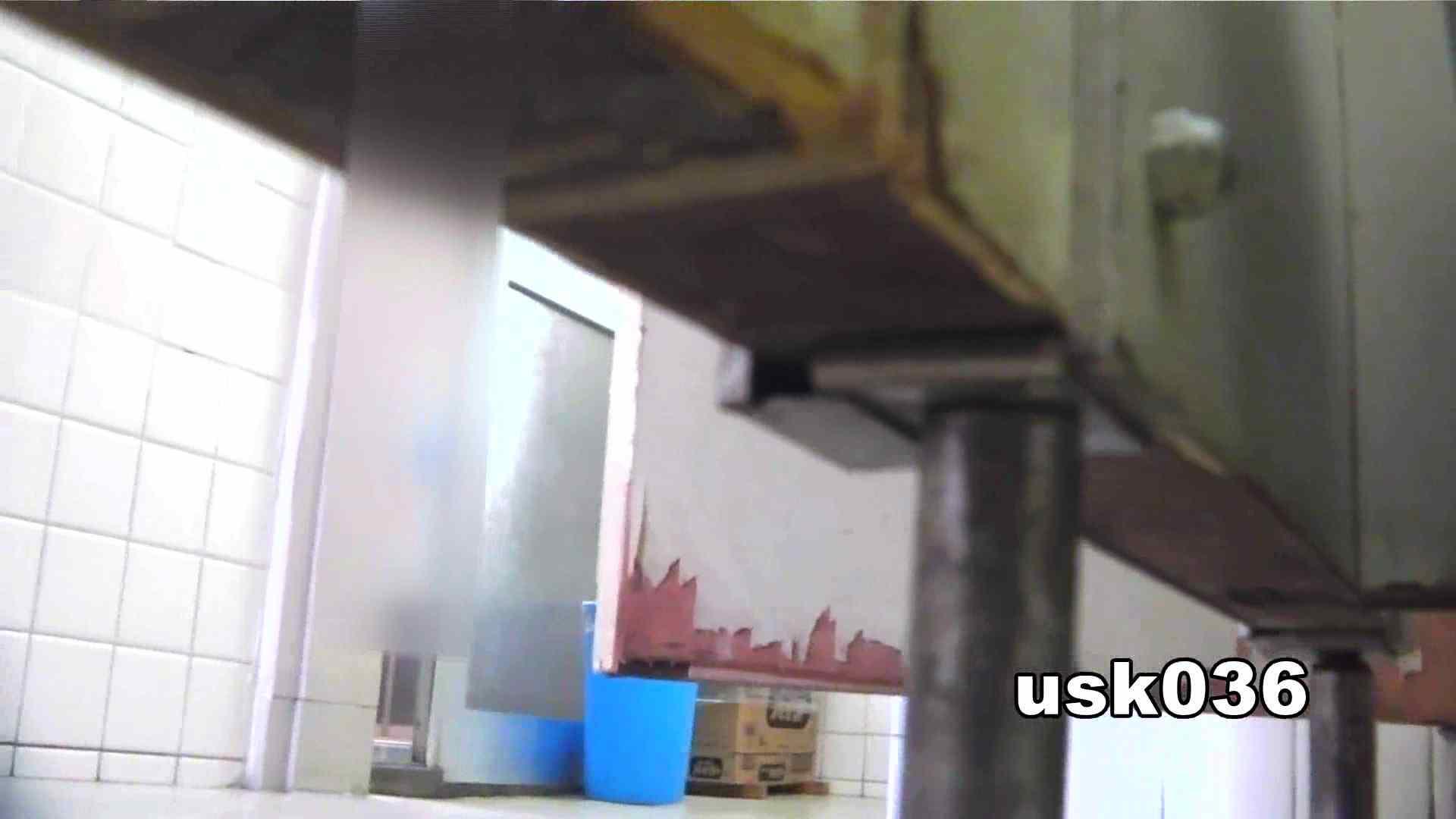 【美しき個室な世界】 vol.036 軟アリ 洗面所  92pic 38