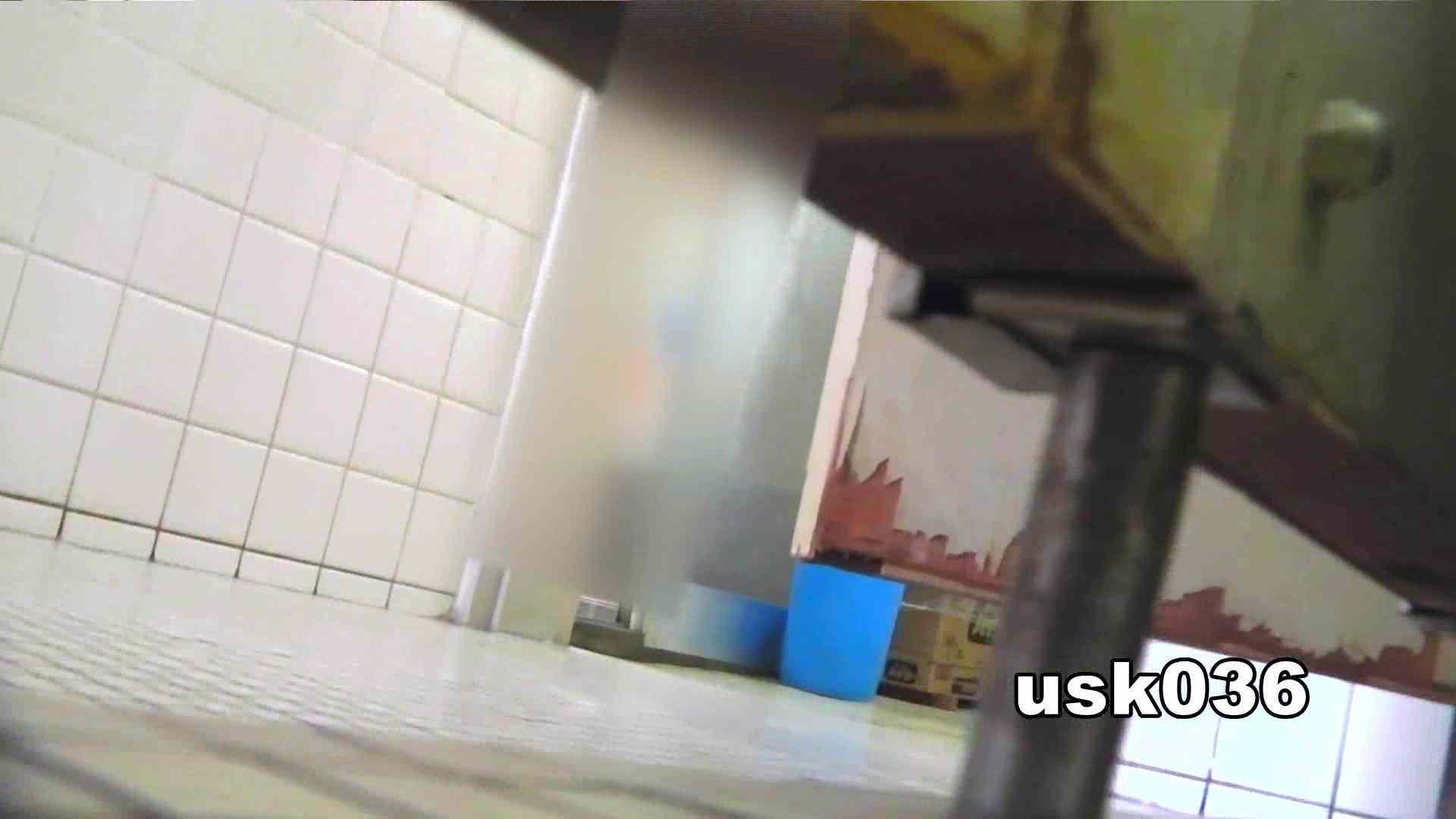 【美しき個室な世界】 vol.036 軟アリ 洗面所  92pic 40