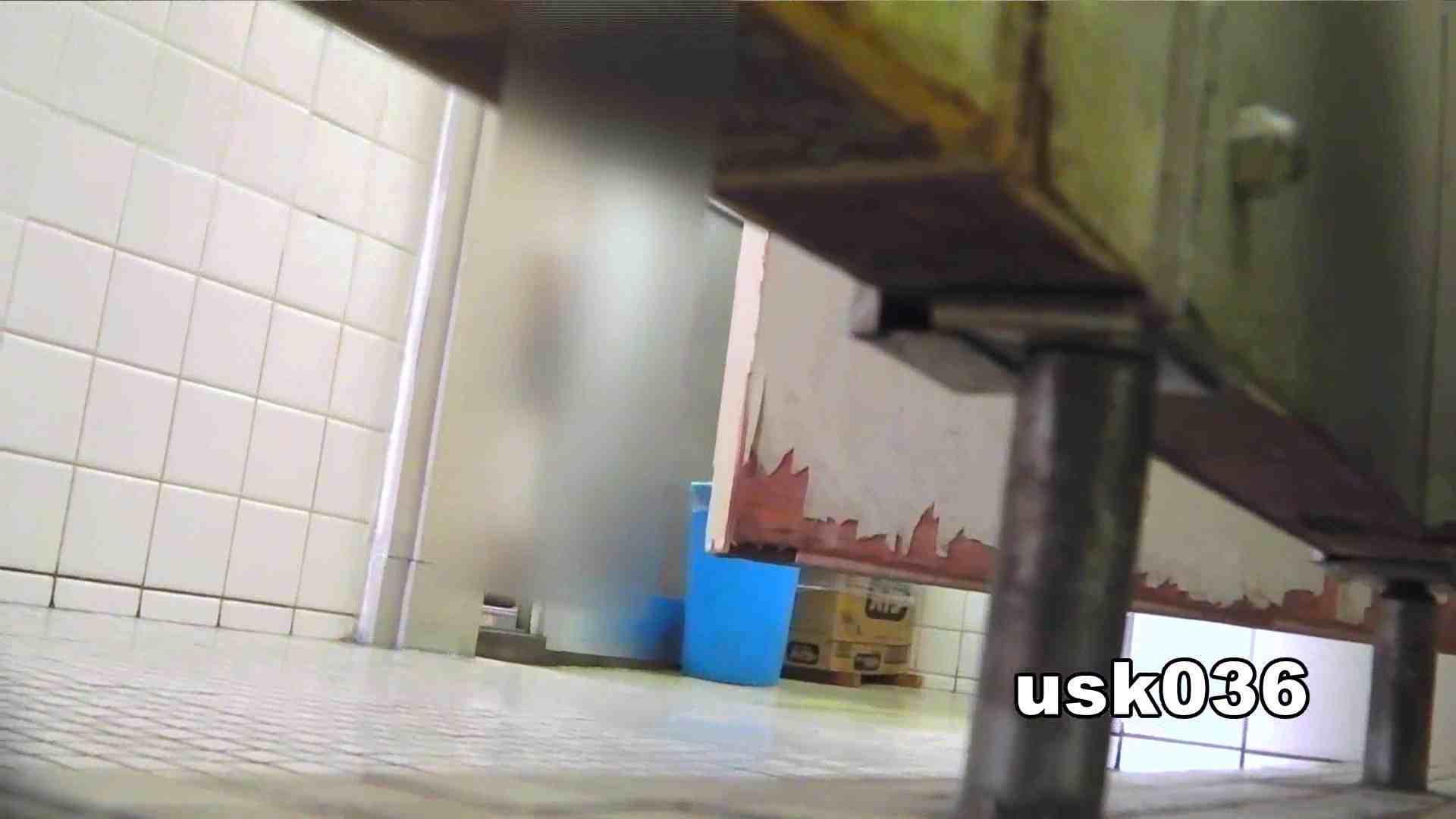 【美しき個室な世界】 vol.036 軟アリ 洗面所 | 色っぽいOL達  92pic 41