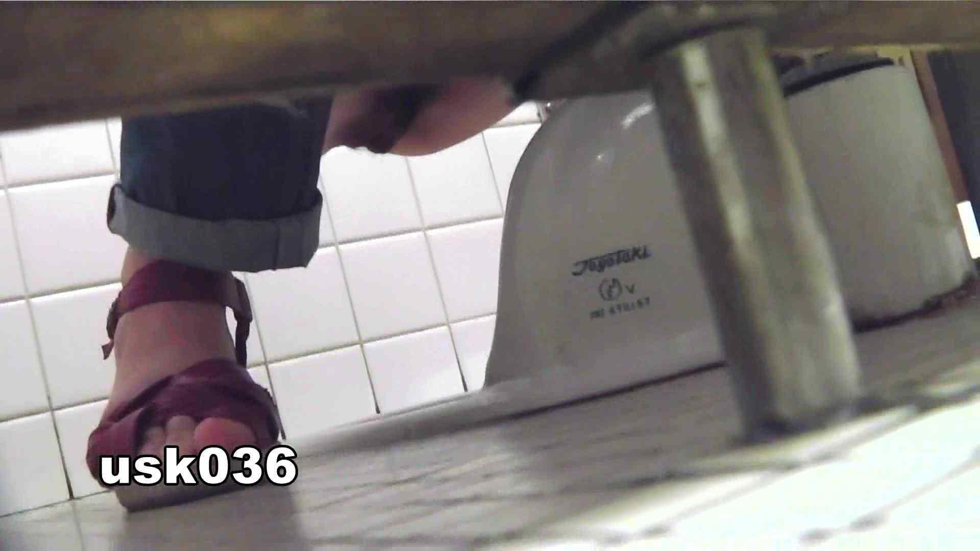 【美しき個室な世界】 vol.036 軟アリ 洗面所 | 色っぽいOL達  92pic 53