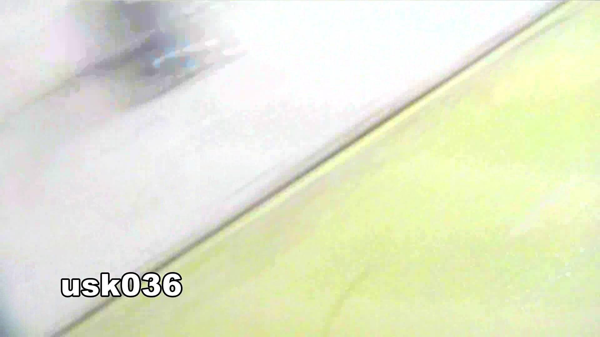 【美しき個室な世界】 vol.036 軟アリ 洗面所  92pic 56
