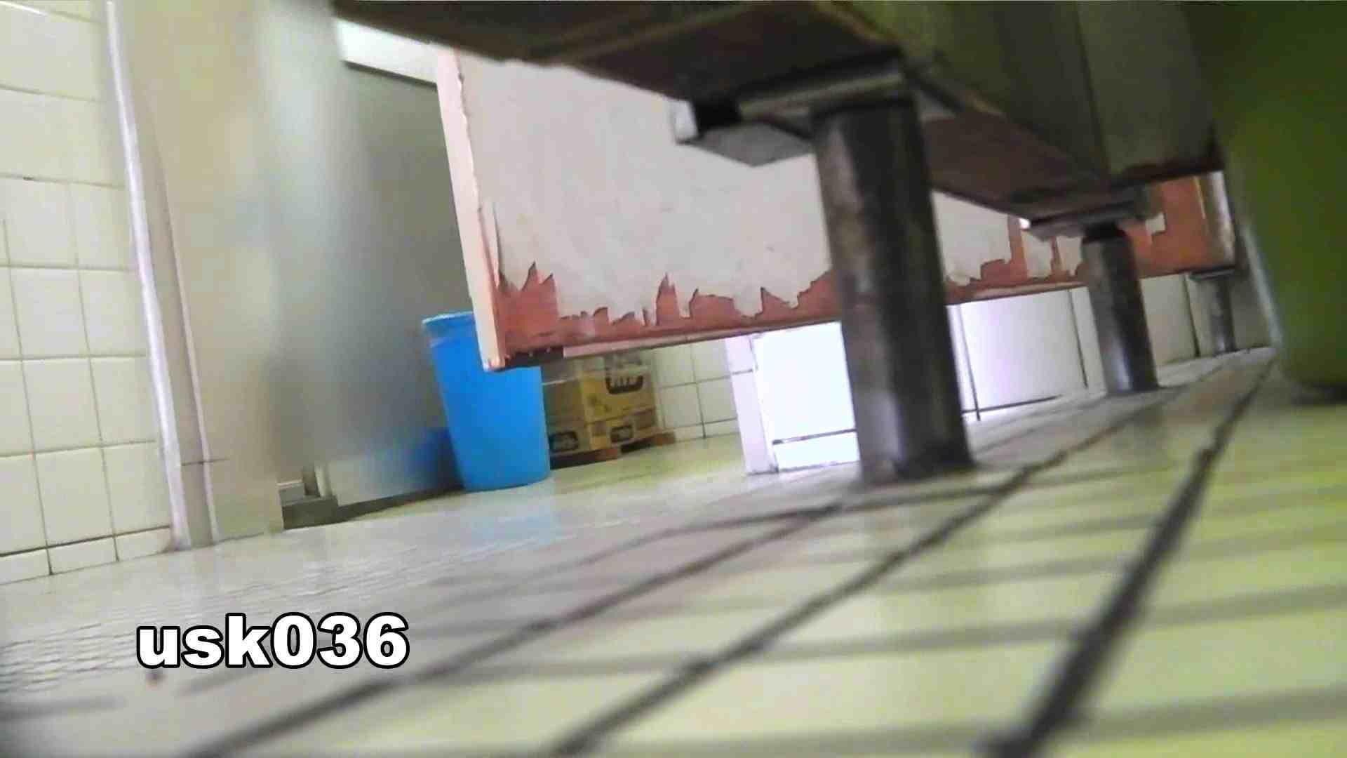 【美しき個室な世界】 vol.036 軟アリ 洗面所  92pic 60