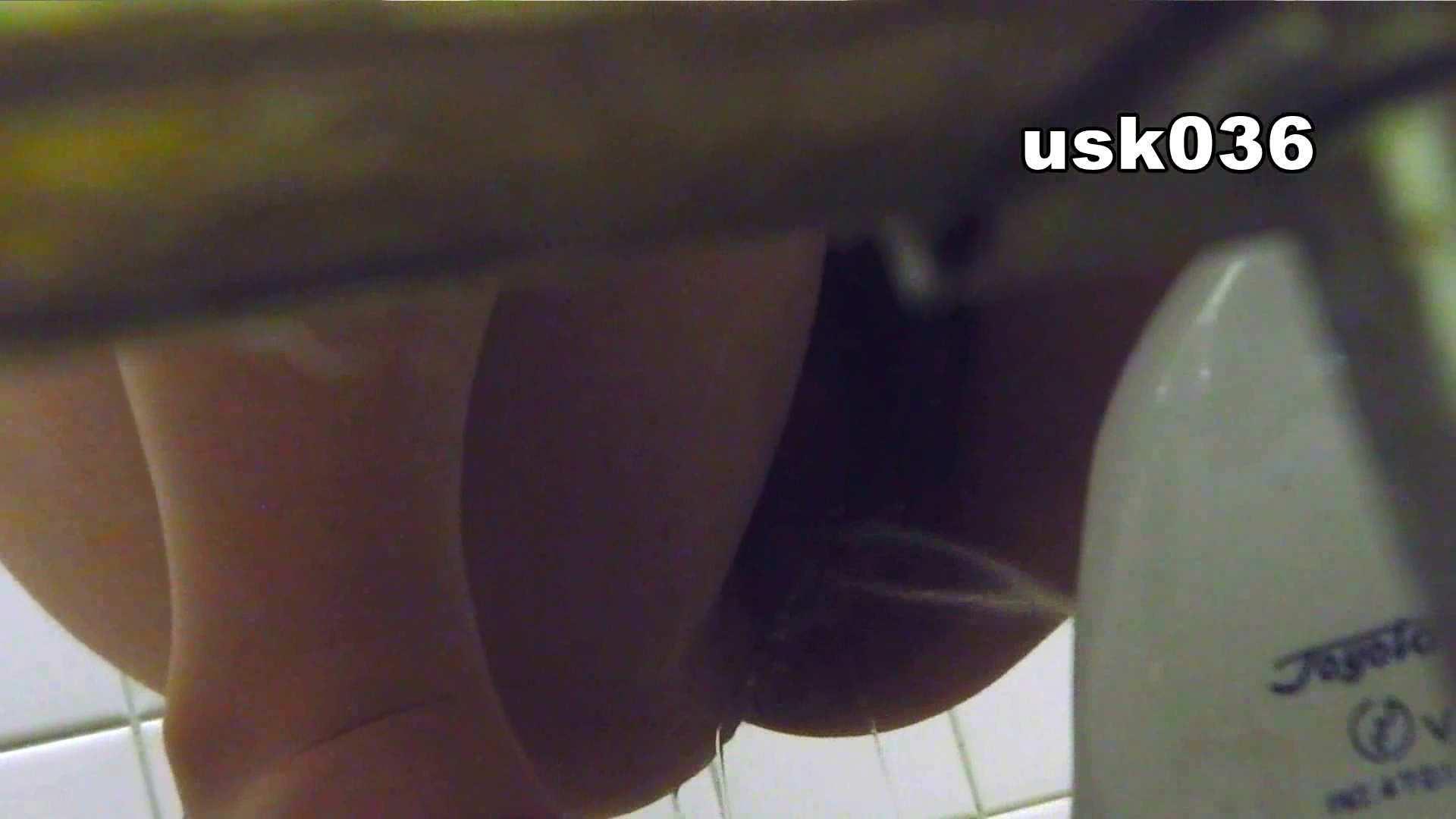 【美しき個室な世界】 vol.036 軟アリ 洗面所 | 色っぽいOL達  92pic 81