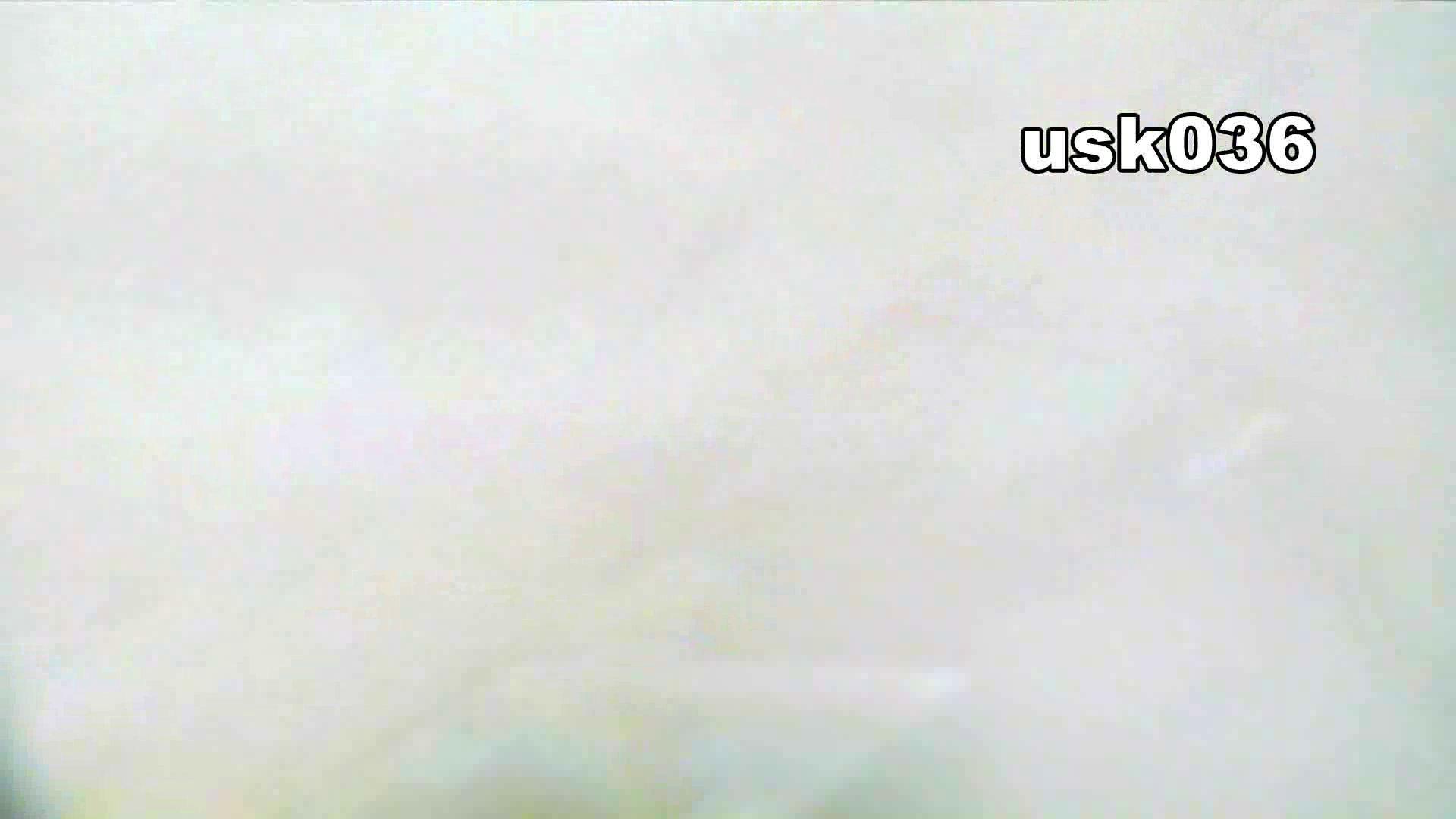 【美しき個室な世界】 vol.036 軟アリ 洗面所 | 色っぽいOL達  92pic 83