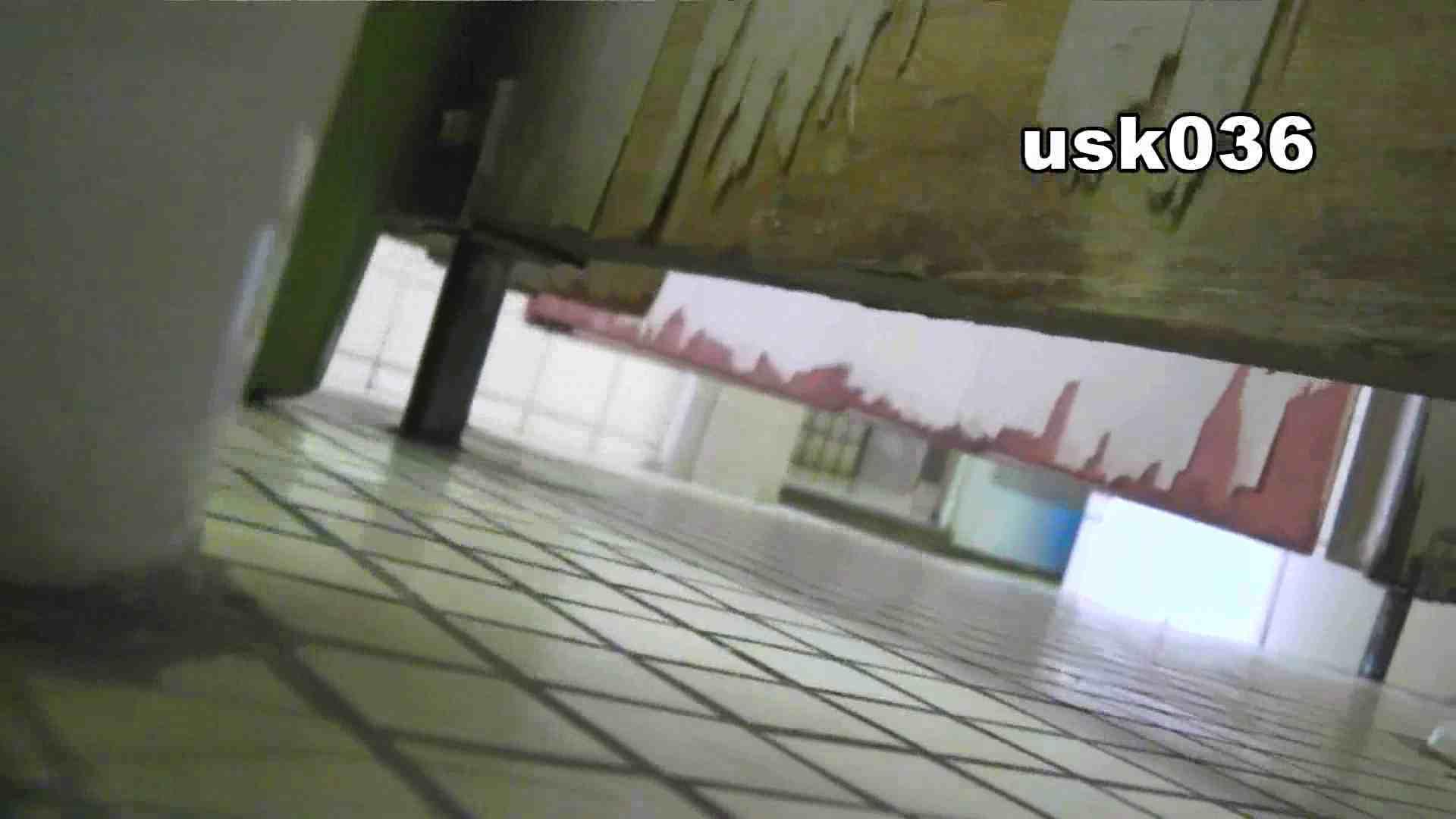 【美しき個室な世界】 vol.036 軟アリ 洗面所  92pic 84
