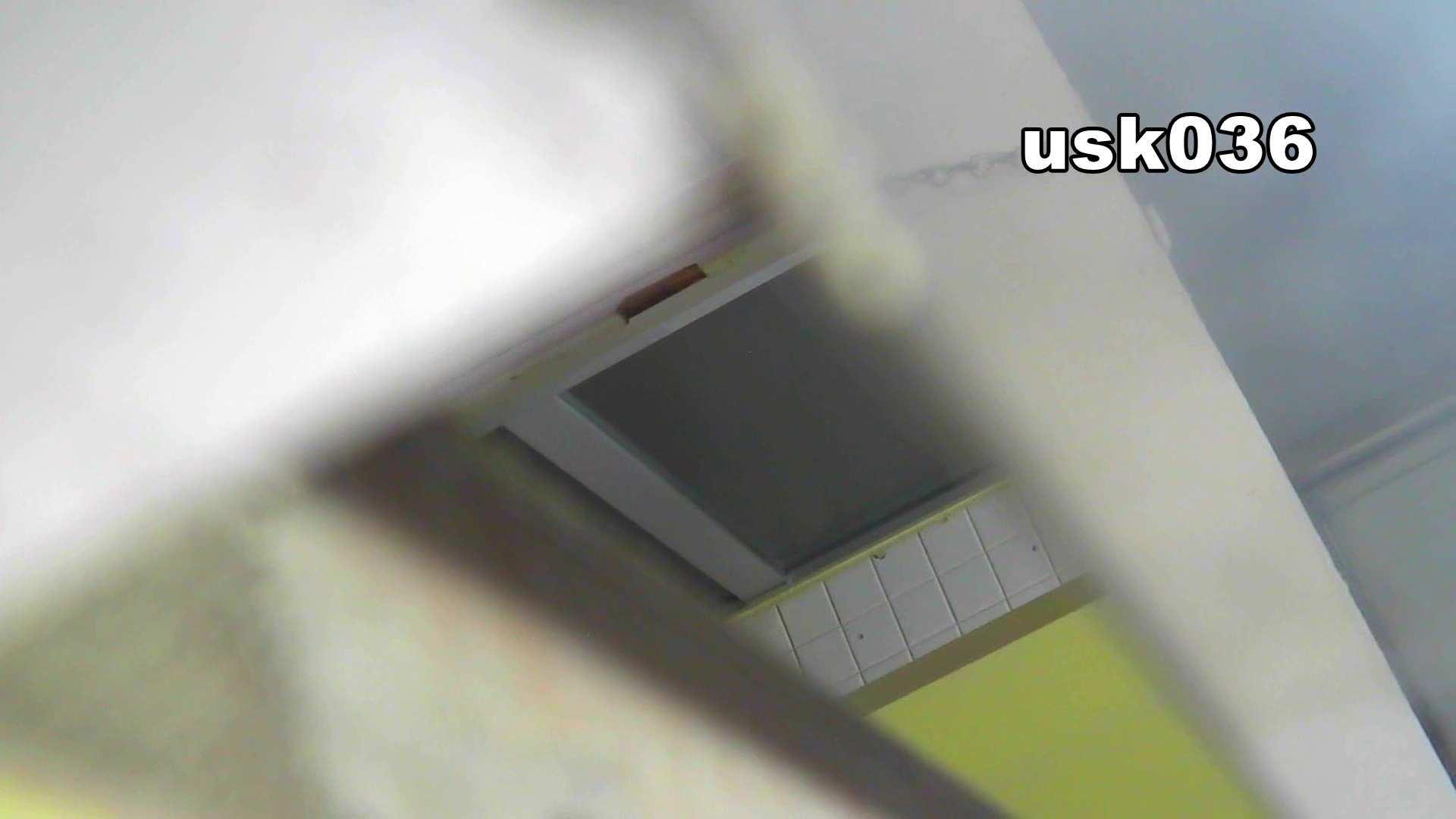 【美しき個室な世界】 vol.036 軟アリ 洗面所  92pic 90