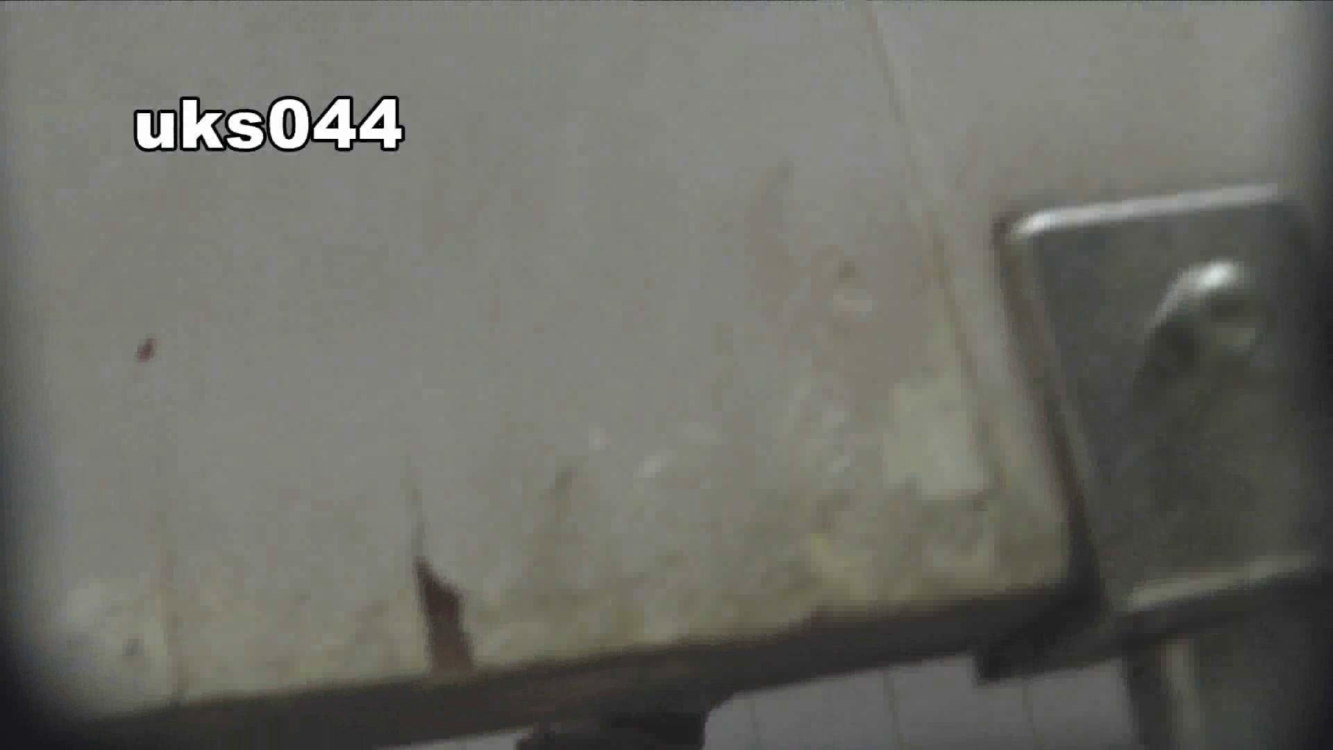 【美しき個室な世界】 vol.044 8倍くらいケツ毛バーガー 色っぽいOL達  97pic 4