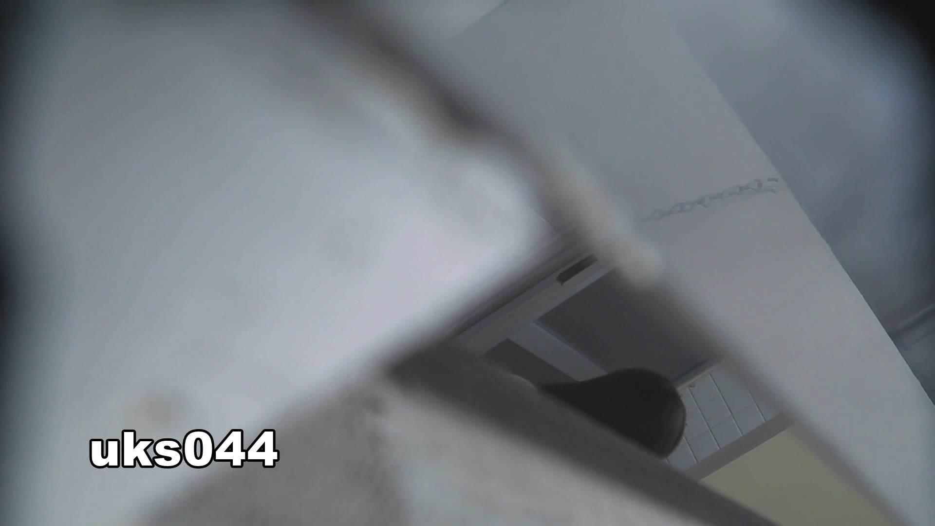 【美しき個室な世界】 vol.044 8倍くらいケツ毛バーガー 色っぽいOL達 | 洗面所  97pic 27