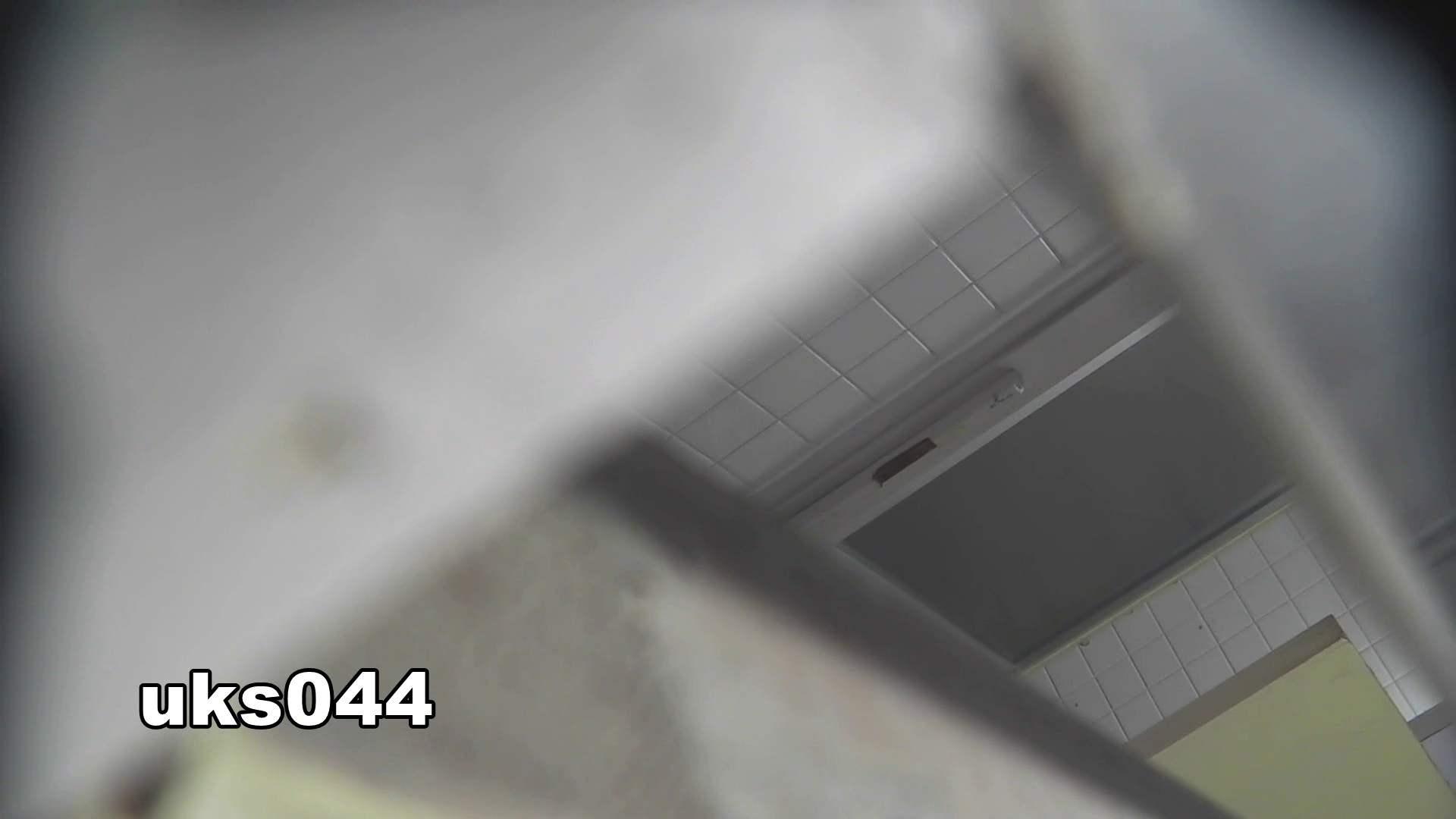 【美しき個室な世界】 vol.044 8倍くらいケツ毛バーガー 色っぽいOL達  97pic 30