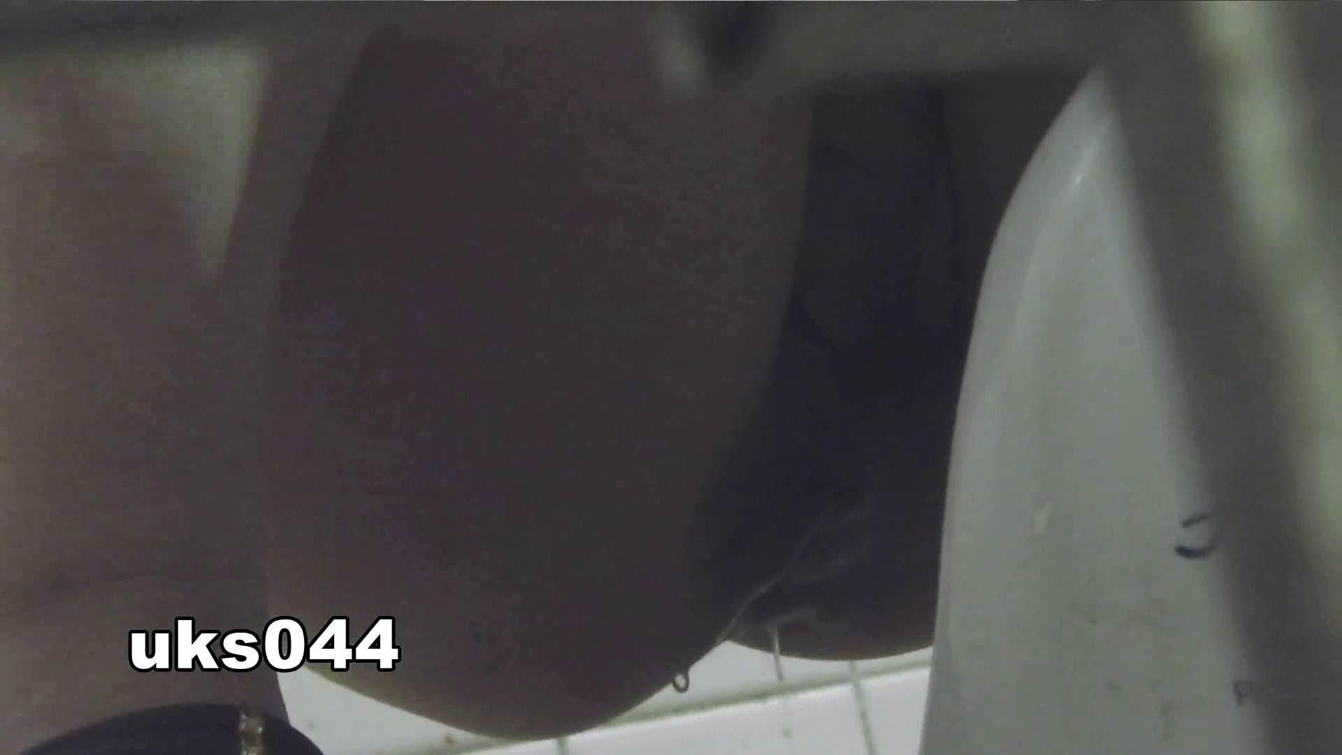 【美しき個室な世界】 vol.044 8倍くらいケツ毛バーガー 色っぽいOL達  97pic 34