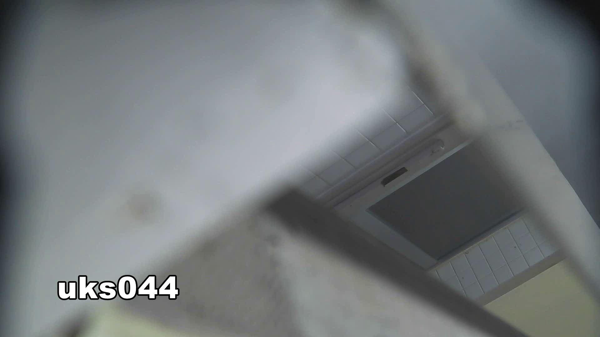 【美しき個室な世界】 vol.044 8倍くらいケツ毛バーガー 色っぽいOL達 | 洗面所  97pic 37