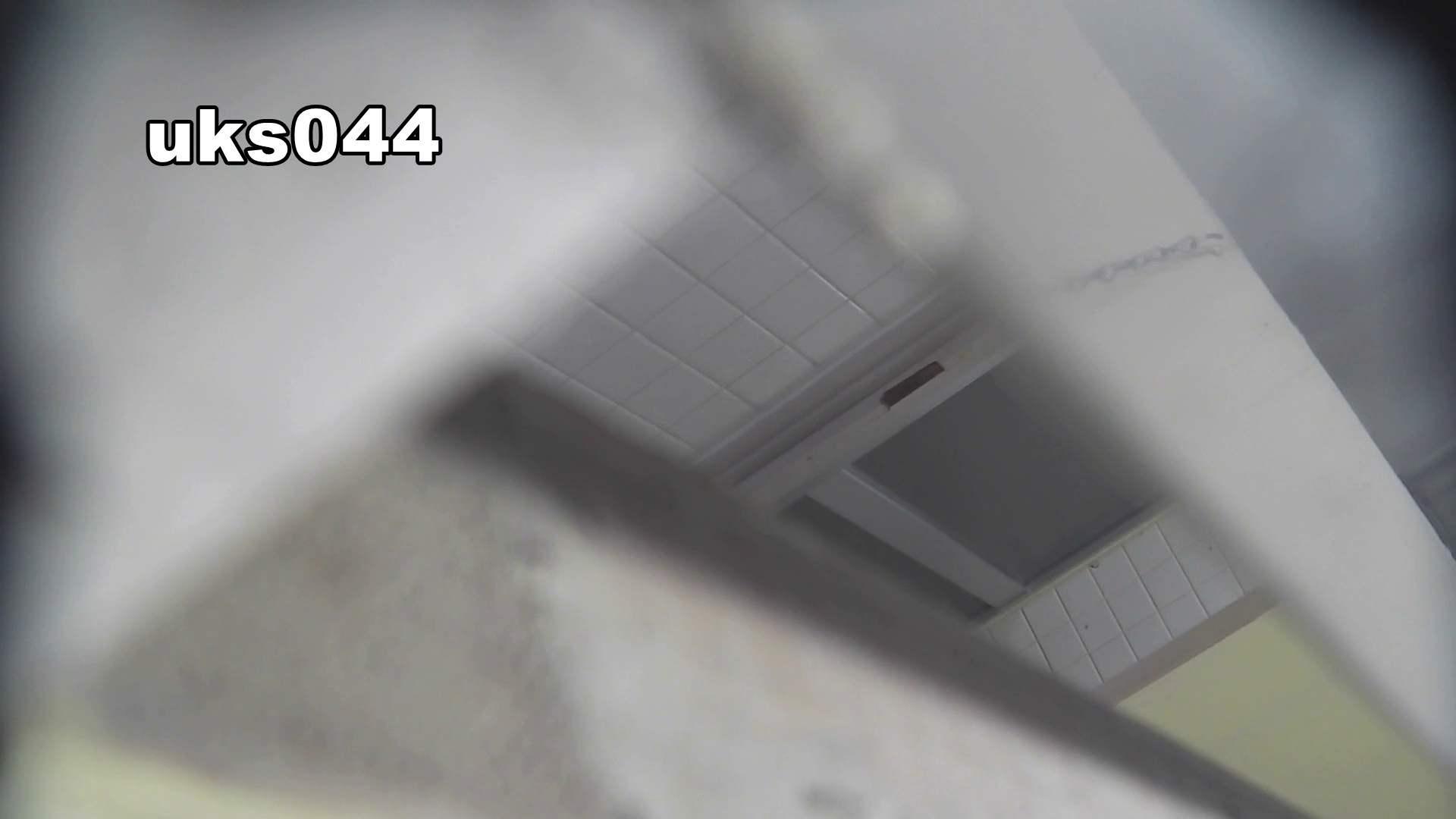 【美しき個室な世界】 vol.044 8倍くらいケツ毛バーガー 色っぽいOL達  97pic 42