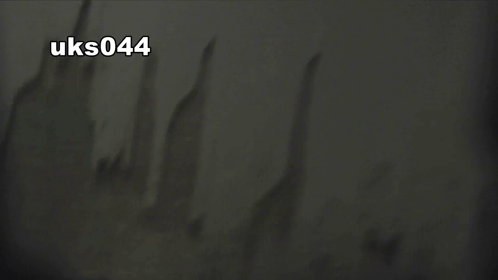 【美しき個室な世界】 vol.044 8倍くらいケツ毛バーガー 色っぽいOL達 | 洗面所  97pic 45