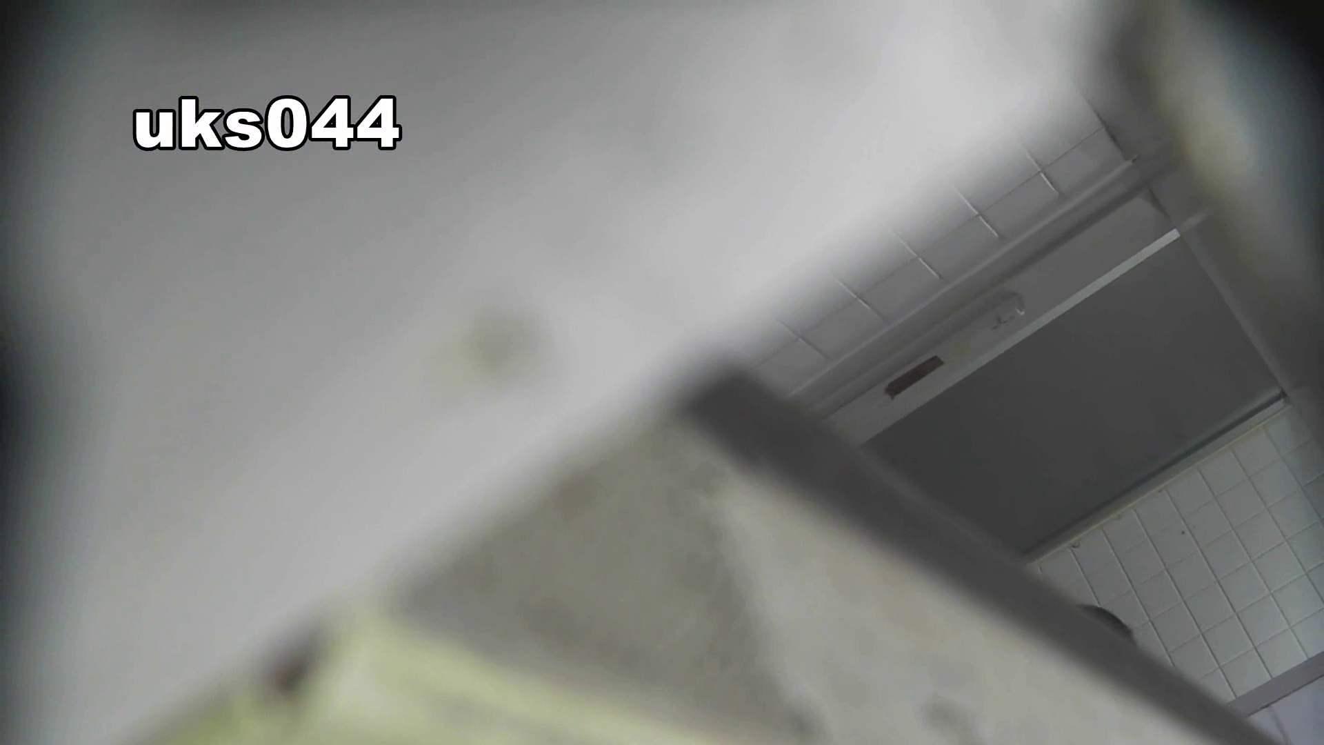 【美しき個室な世界】 vol.044 8倍くらいケツ毛バーガー 色っぽいOL達  97pic 54