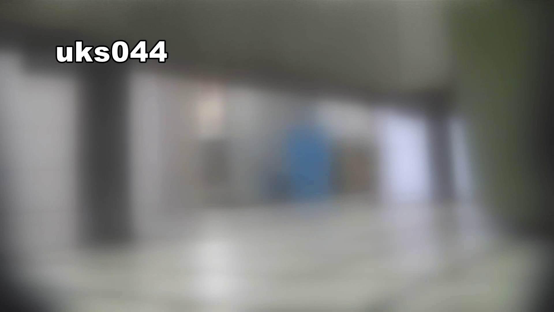【美しき個室な世界】 vol.044 8倍くらいケツ毛バーガー 色っぽいOL達  97pic 56