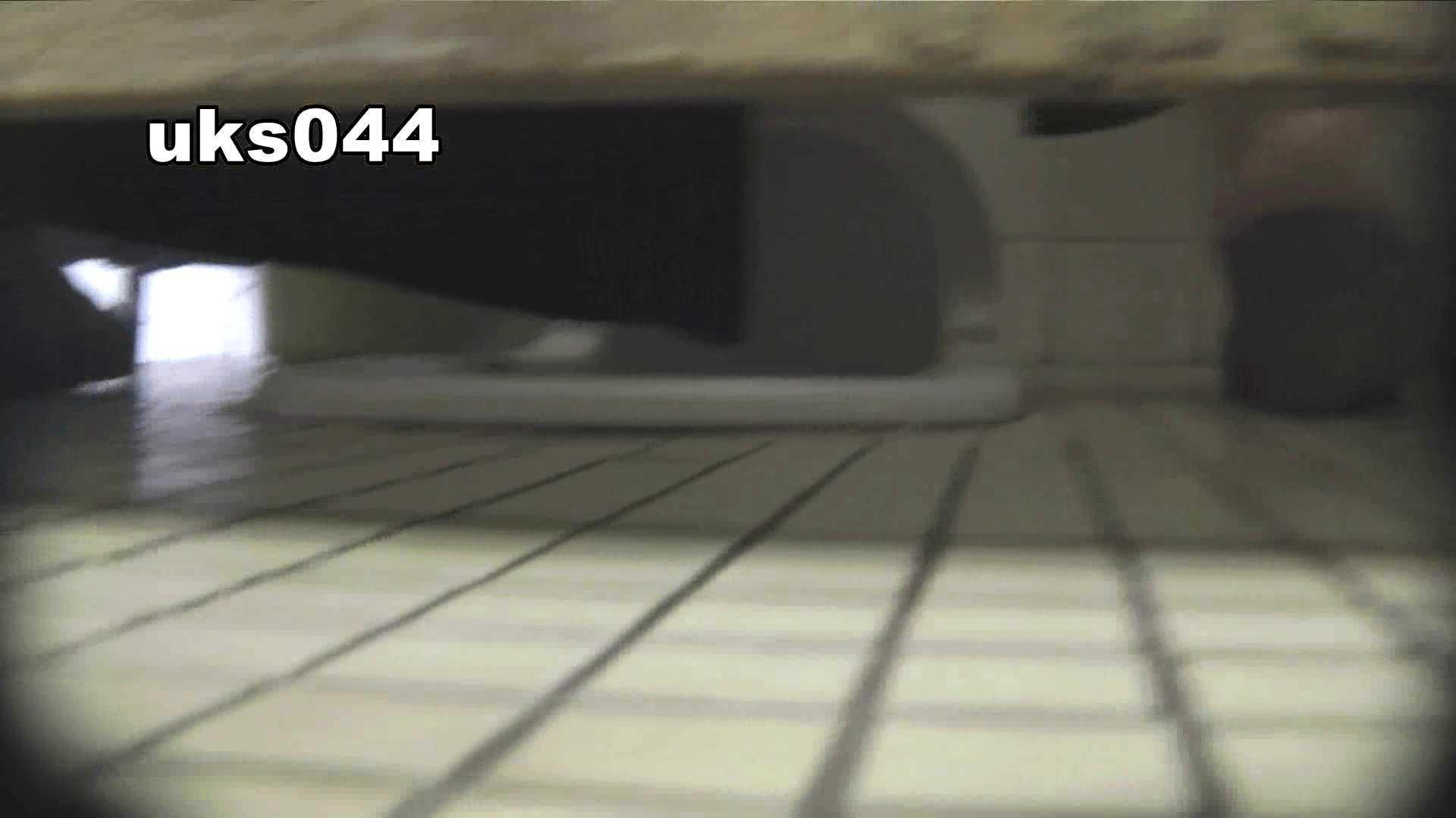 【美しき個室な世界】 vol.044 8倍くらいケツ毛バーガー 色っぽいOL達 | 洗面所  97pic 59