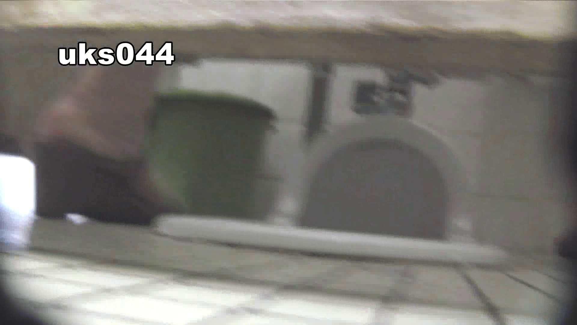 【美しき個室な世界】 vol.044 8倍くらいケツ毛バーガー 色っぽいOL達 | 洗面所  97pic 61
