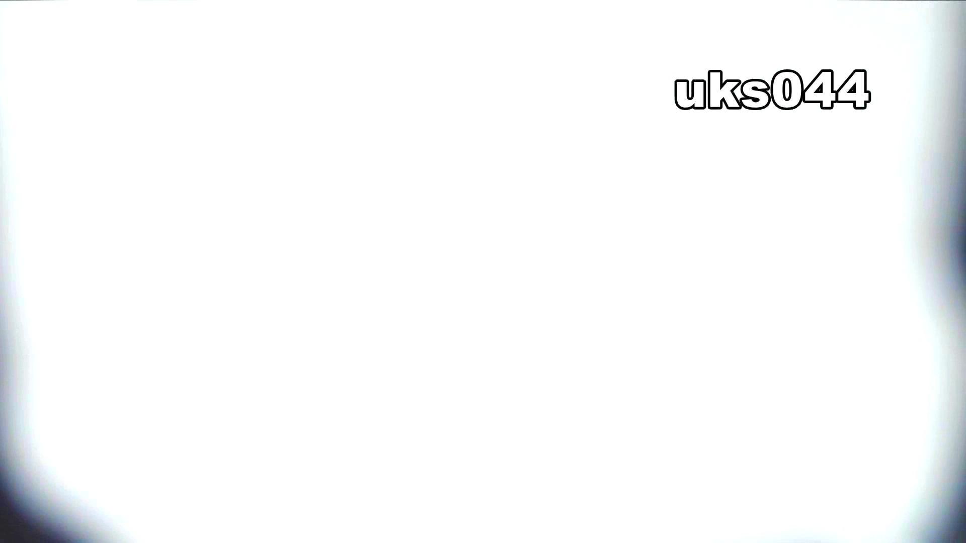 【美しき個室な世界】 vol.044 8倍くらいケツ毛バーガー 色っぽいOL達  97pic 82