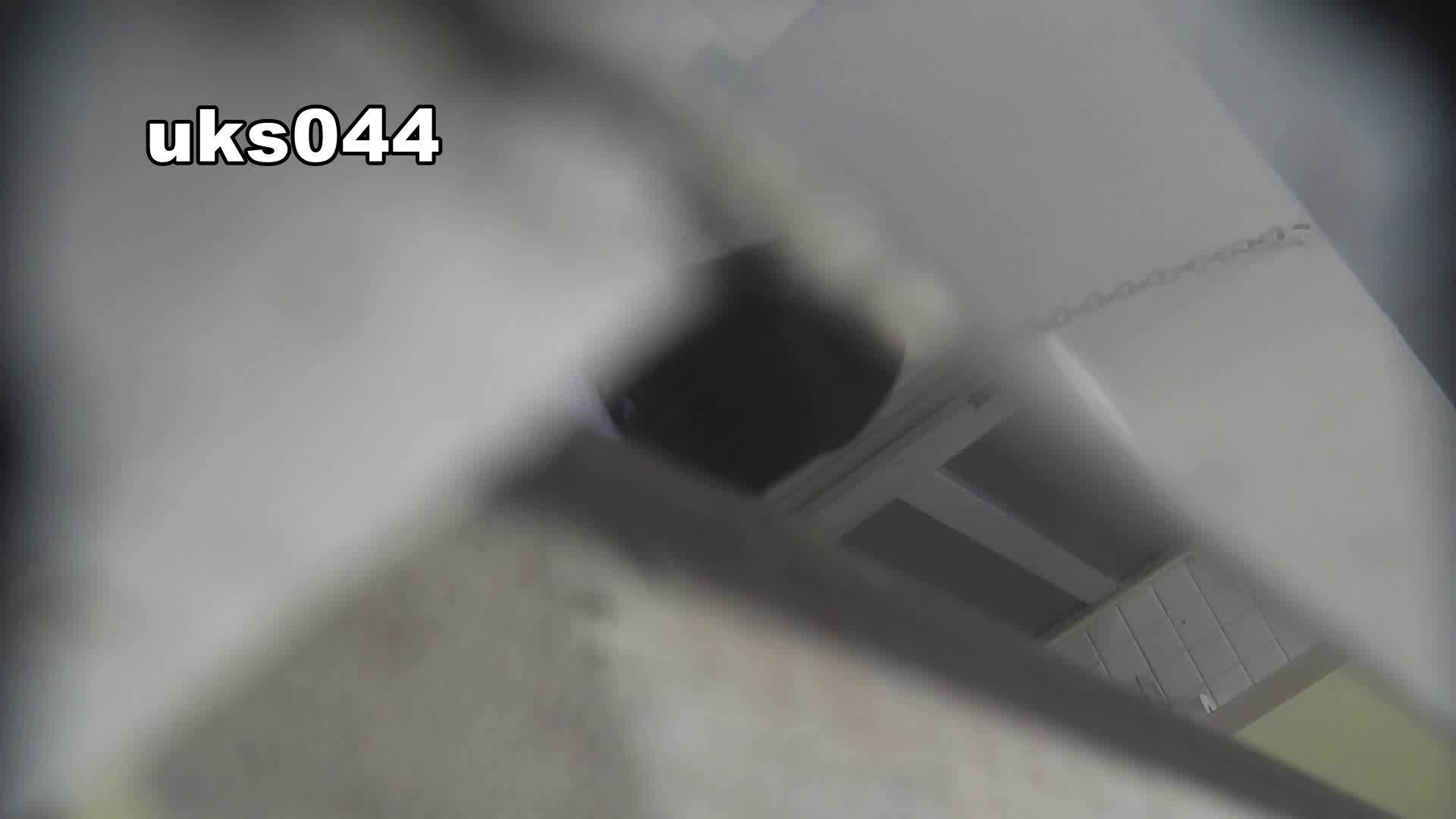 【美しき個室な世界】 vol.044 8倍くらいケツ毛バーガー 色っぽいOL達 | 洗面所  97pic 87