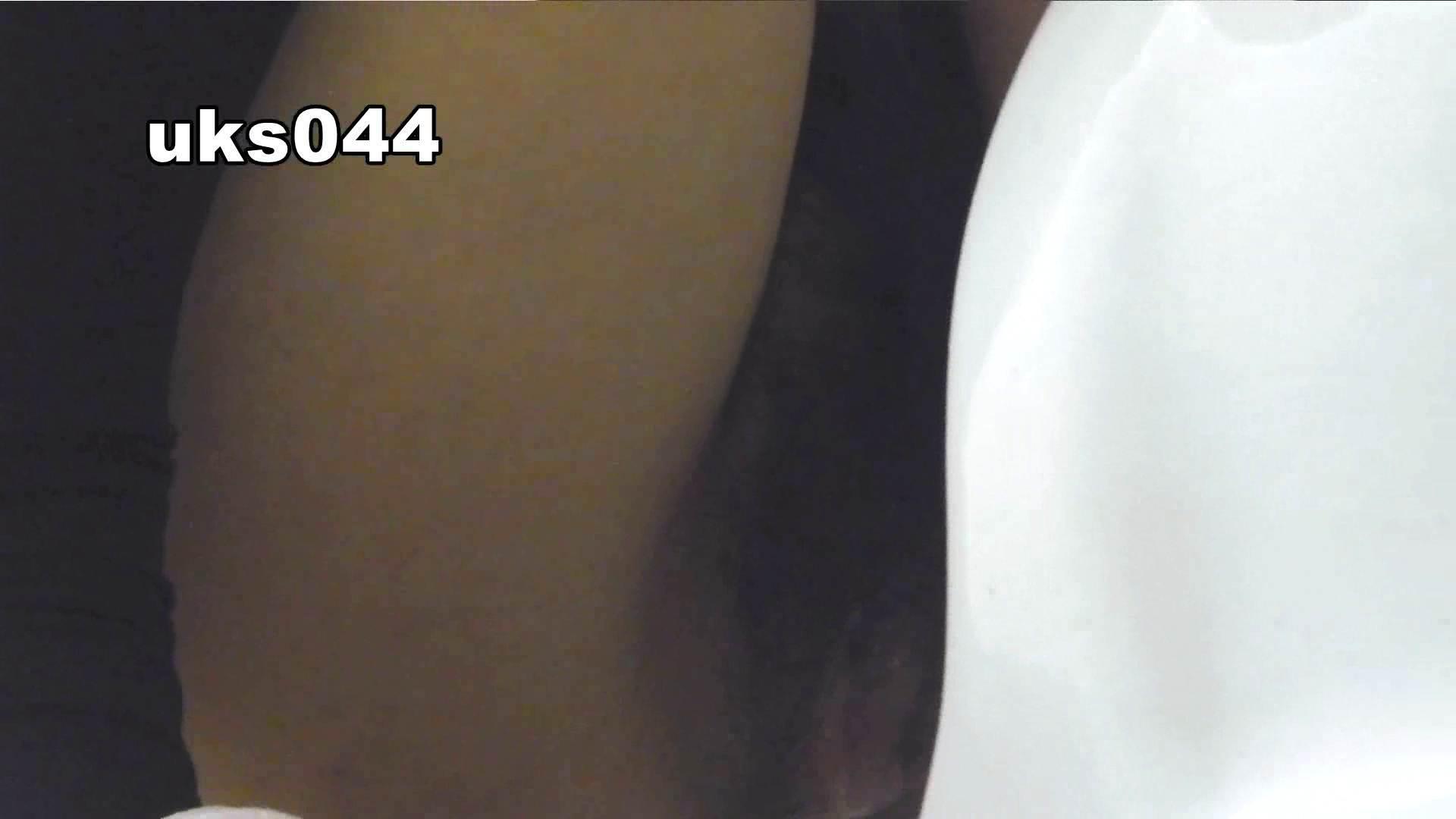 【美しき個室な世界】 vol.044 8倍くらいケツ毛バーガー 色っぽいOL達 | 洗面所  97pic 93
