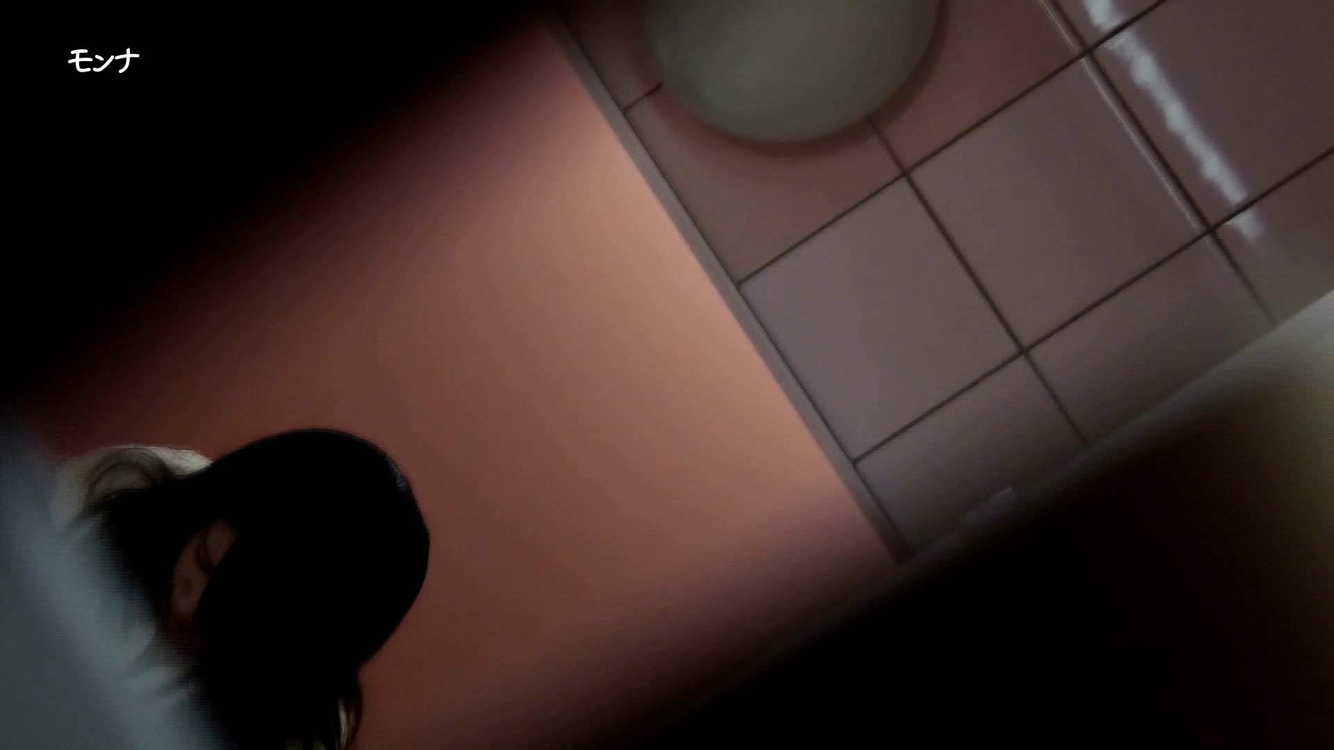 【03位 2016】美しい日本の未来 No.44 感動作2 リアル・マンコ おまんこ無修正動画無料 69pic 18