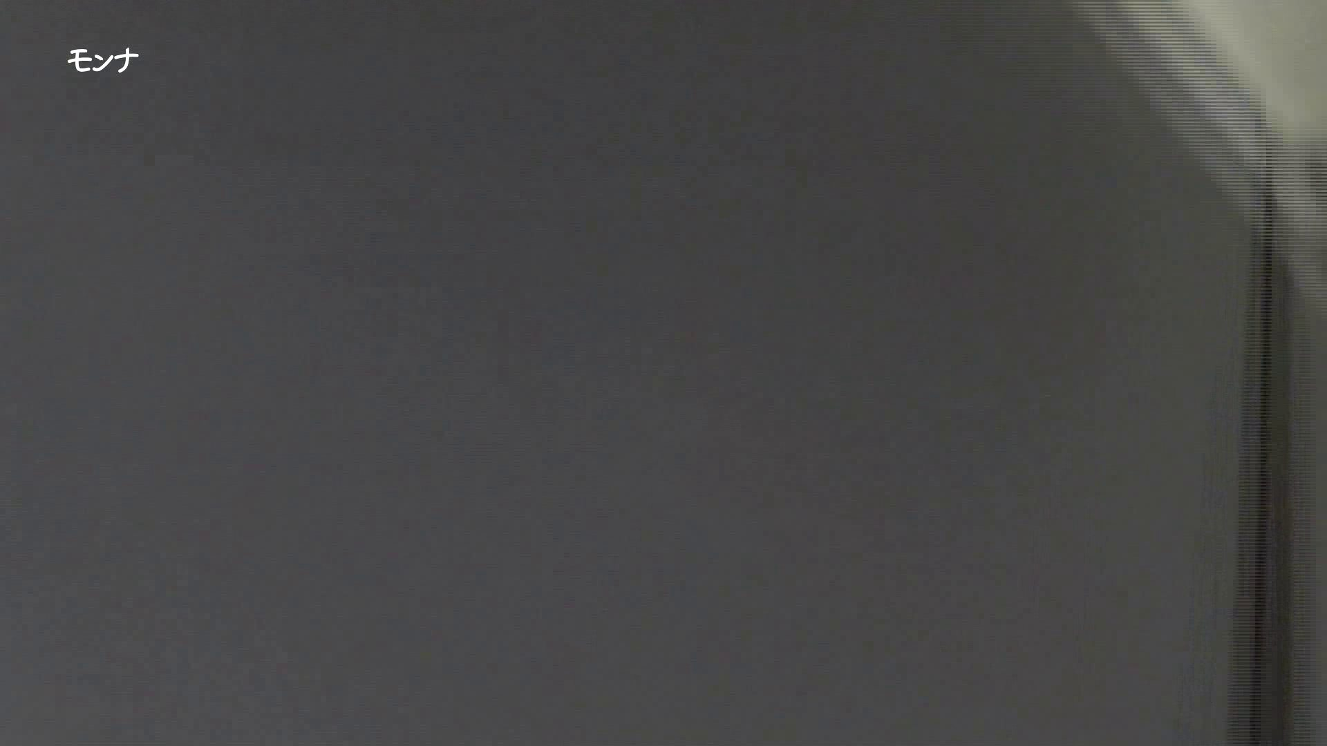 【03位 2016】美しい日本の未来 No.44 感動作2 リアル・マンコ おまんこ無修正動画無料 69pic 28