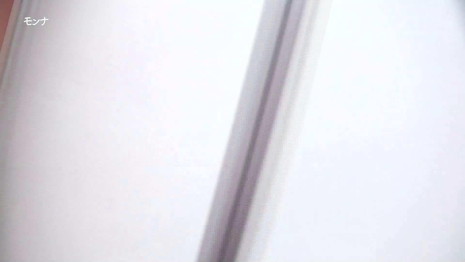 【03位 2016】美しい日本の未来 No.44 感動作2 盗撮 エロ無料画像 69pic 32