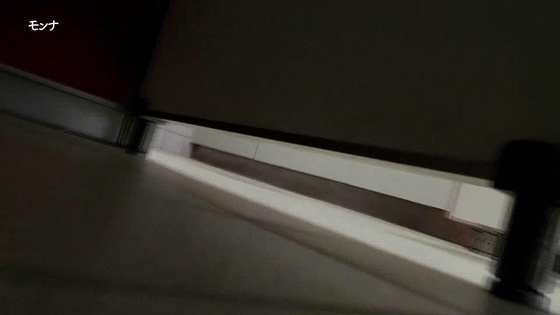 【03位 2016】美しい日本の未来 No.44 感動作2 盗撮 エロ無料画像 69pic 42