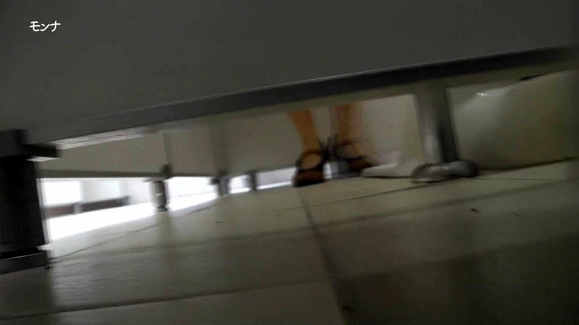 【03位 2016】美しい日本の未来 No.44 感動作2 リアル・マンコ おまんこ無修正動画無料 69pic 43