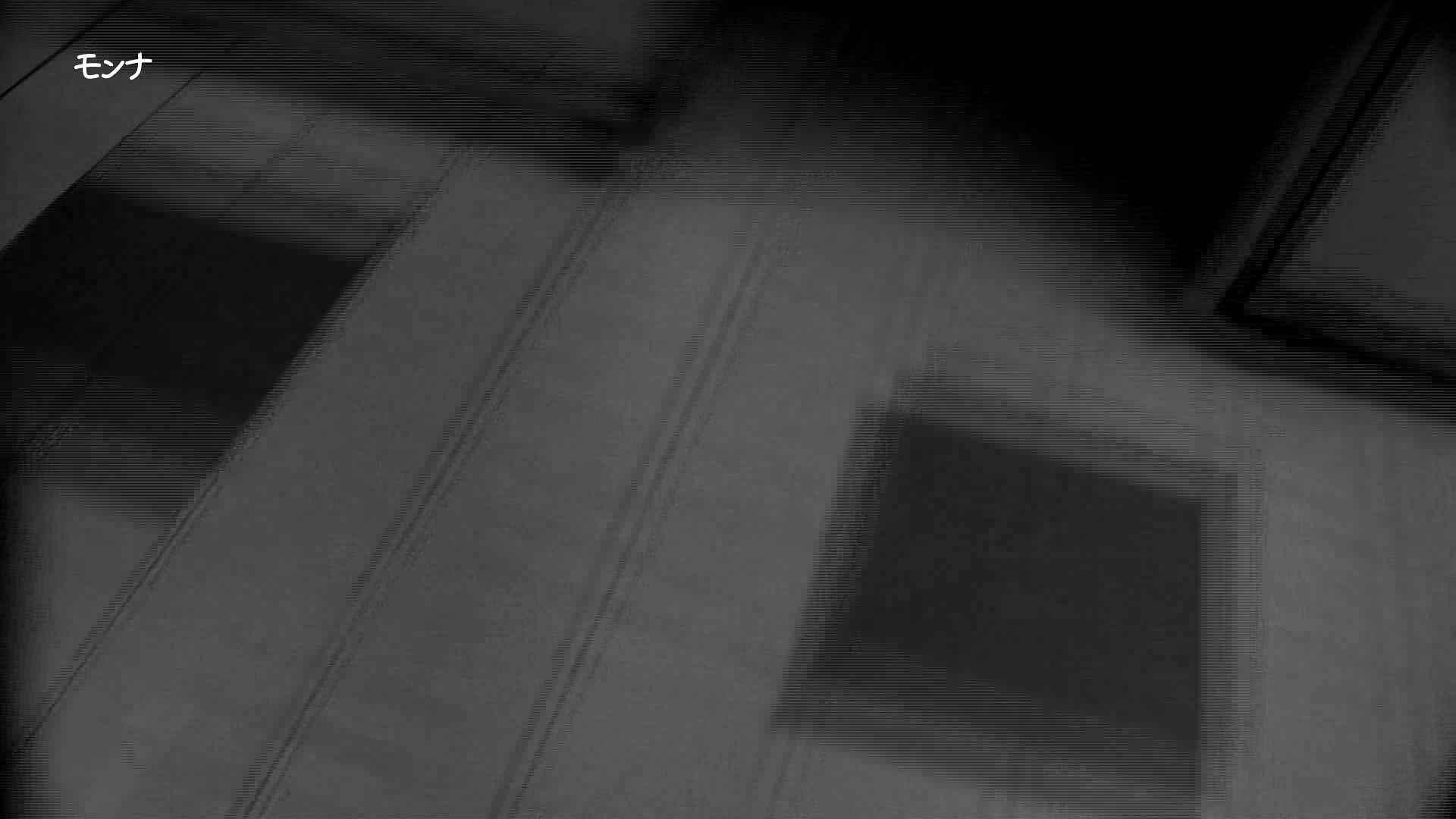 【03位 2016】美しい日本の未来 No.44 感動作2 リアル・マンコ おまんこ無修正動画無料 69pic 53