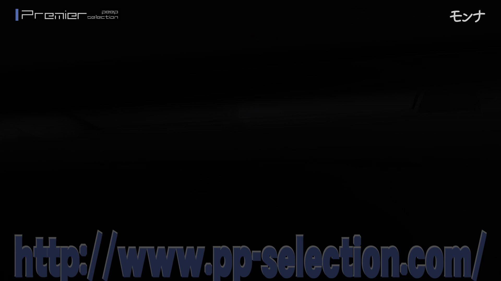 美しい日本の未来 No.58 【無料サンプル】 覗き 盗み撮り動画キャプチャ 59pic 24